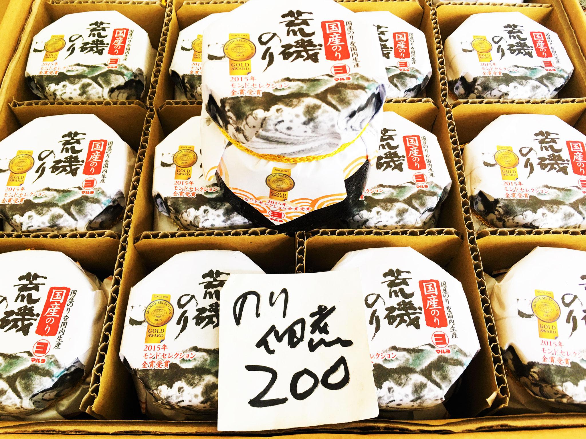 これは美味!海苔の佃煮。