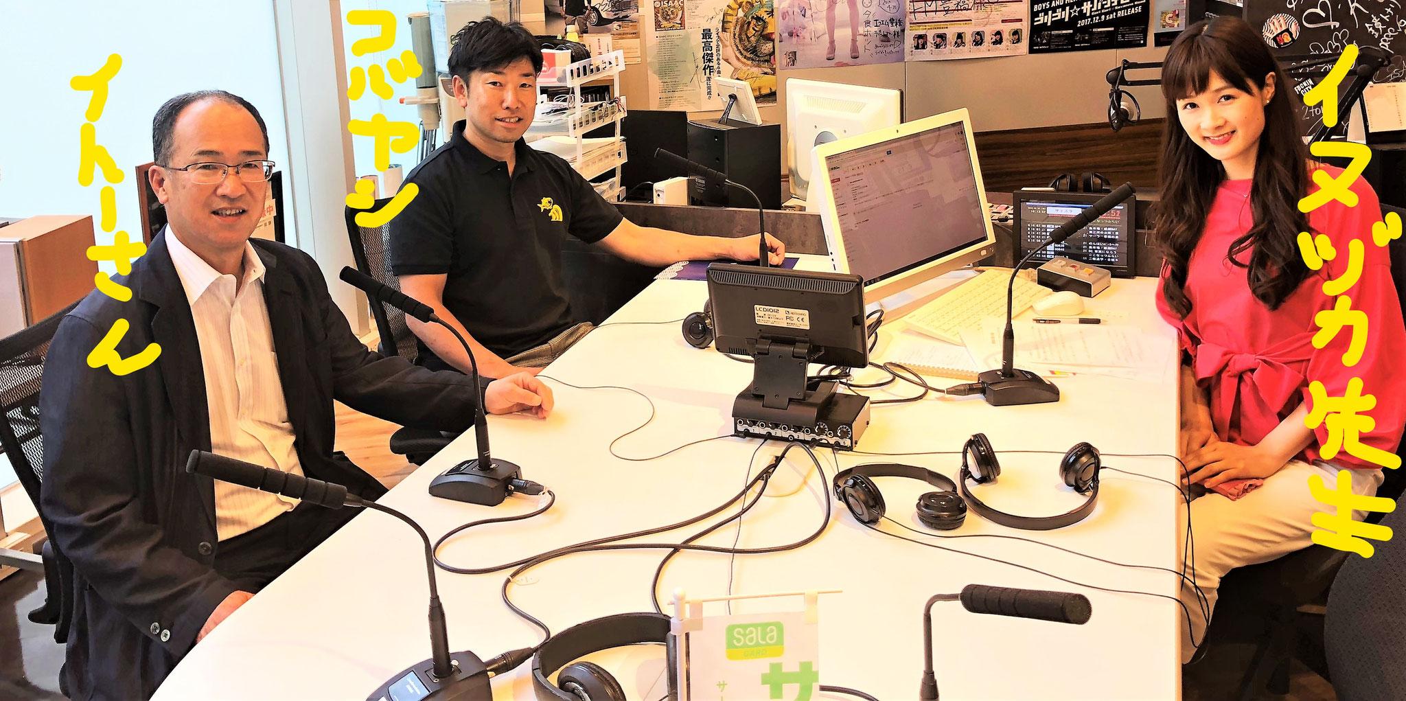 初回放送 犬塚志乃さん、魚市場伊藤社長、小林