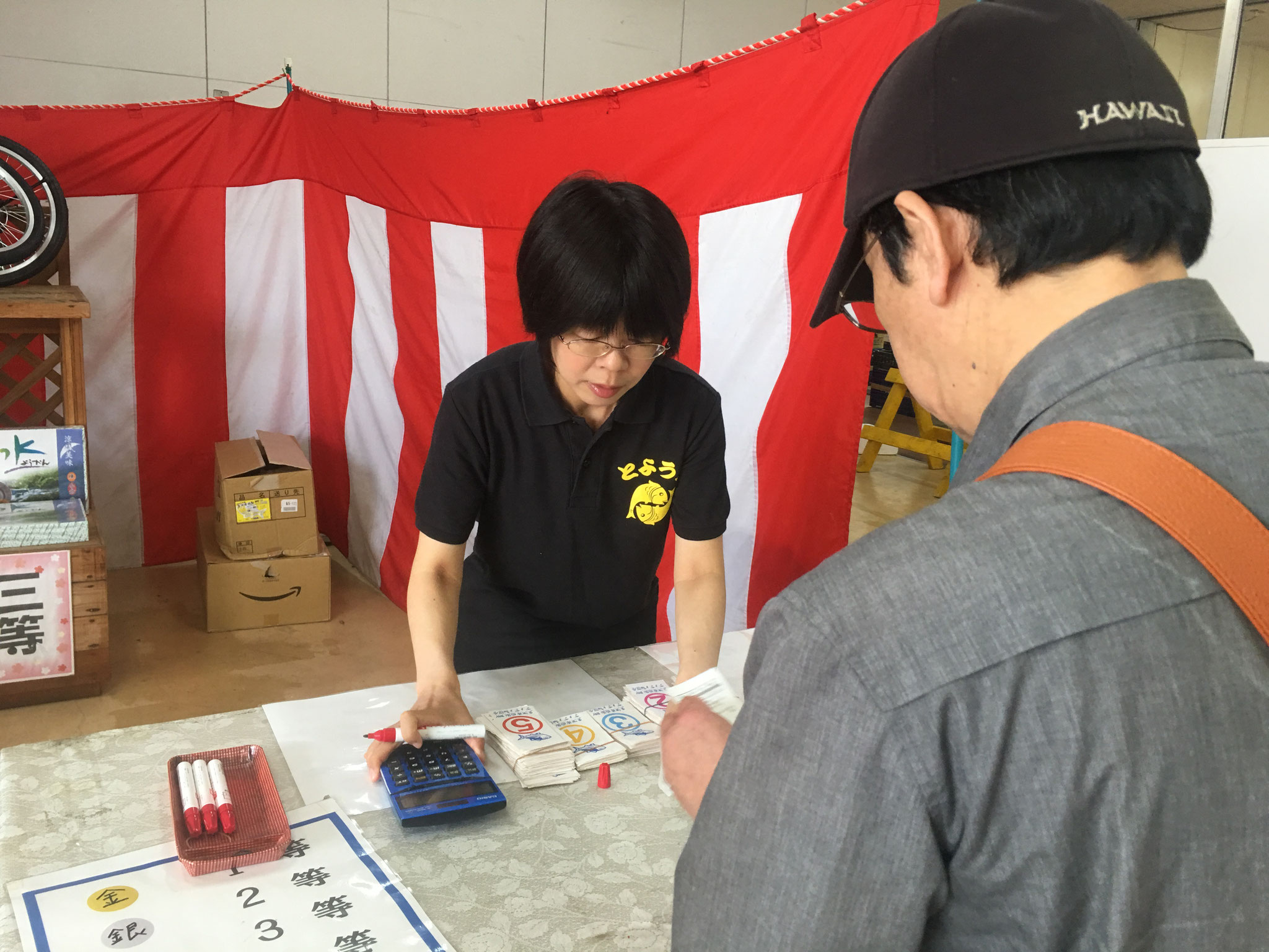 お買い物時のレシートを持参してお越し下さい。2000円毎に1回、最高5回まで抽選できます。