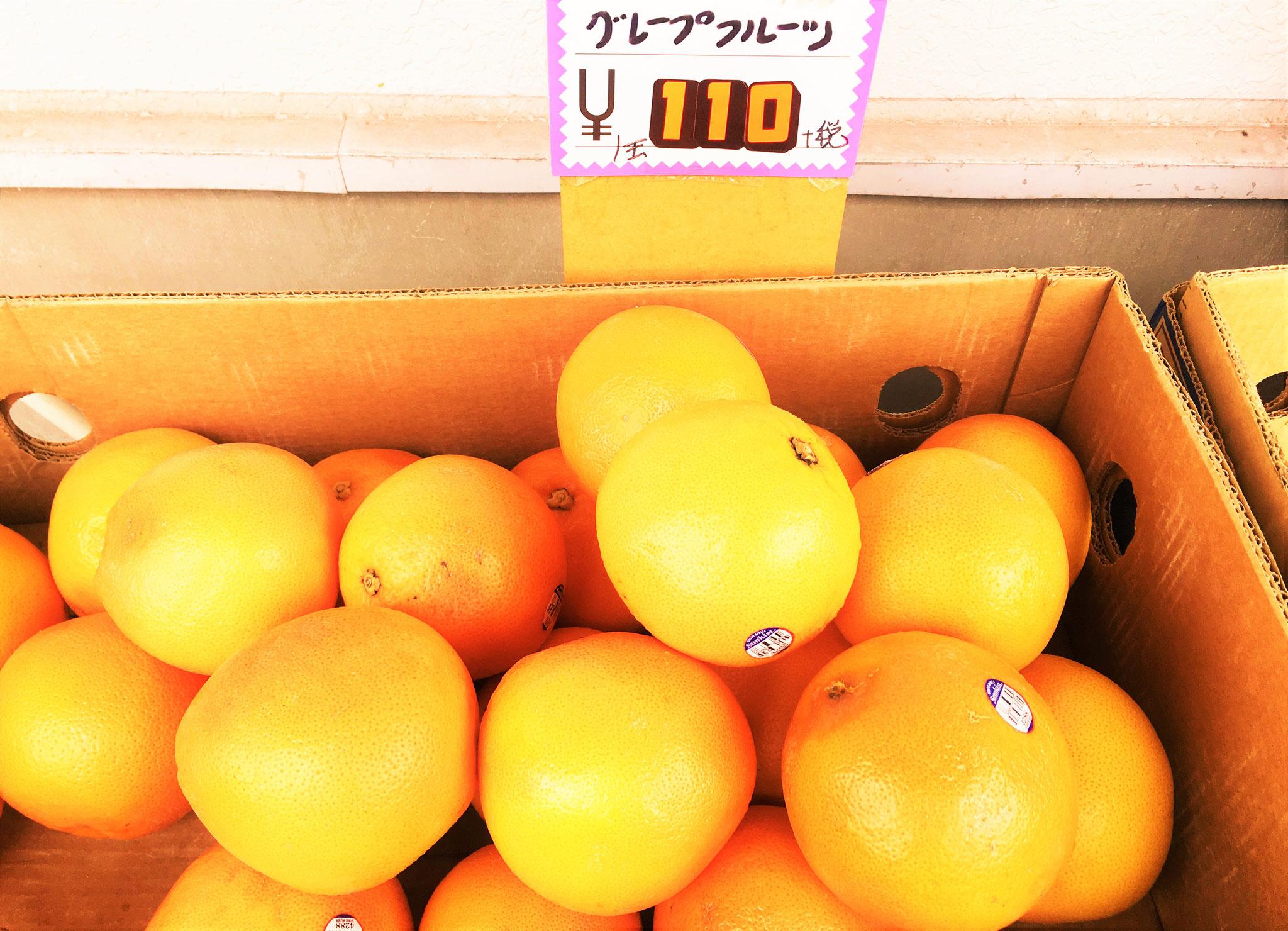 オーストラリア産オレンジ