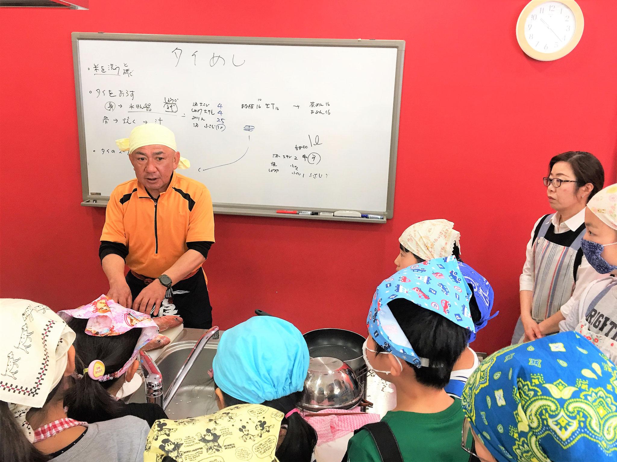 魚末商店の中村さんから鯛のさばき方を学ぶ。