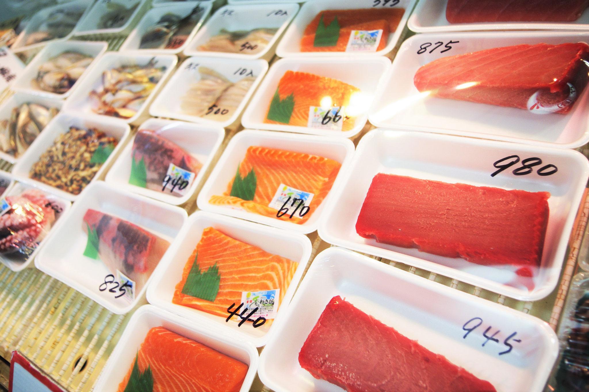 新鮮な魚がお値打ちです!