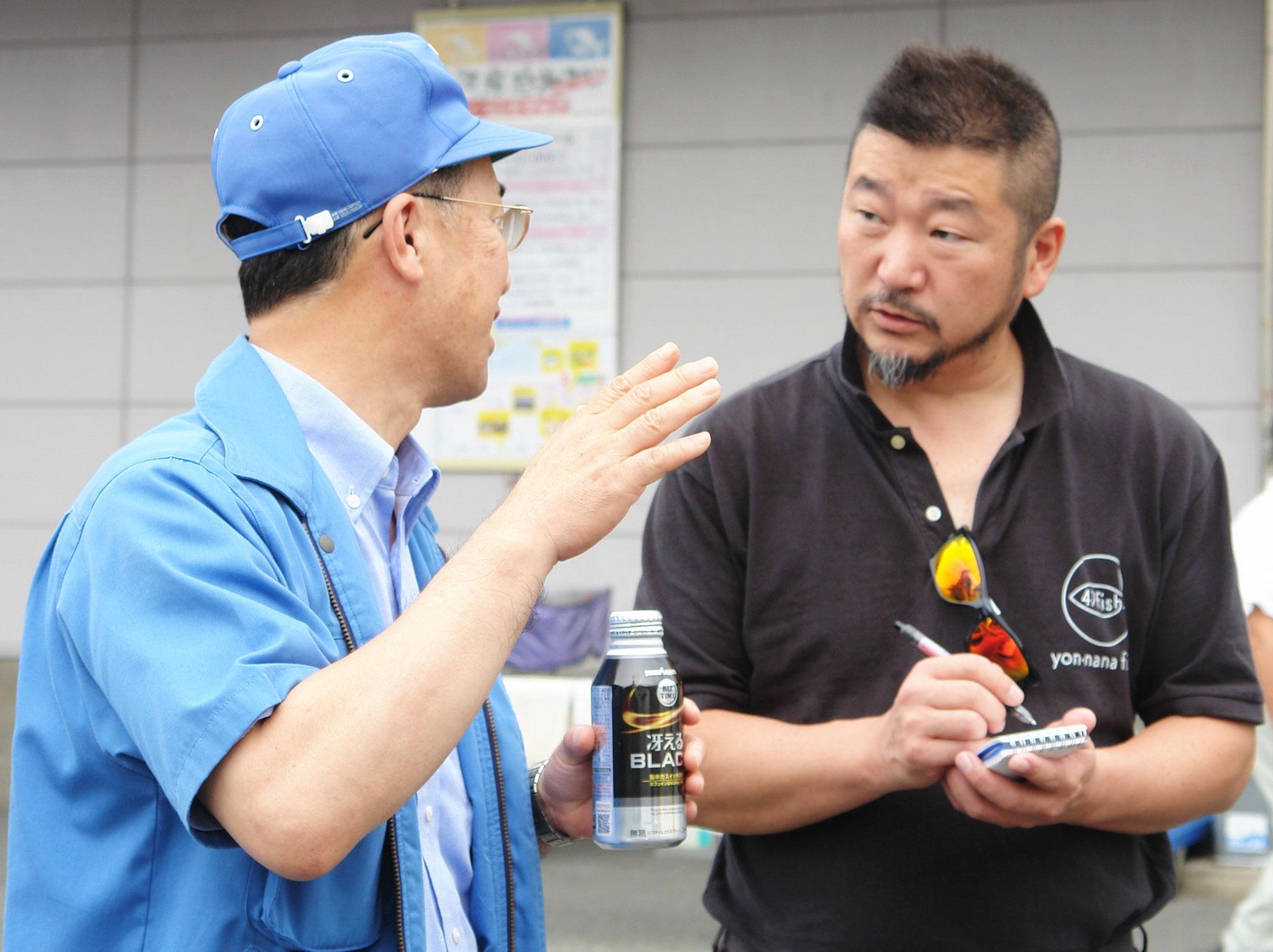 当社の伊藤社長と豊橋魚市場の歴史や文化について語る!!