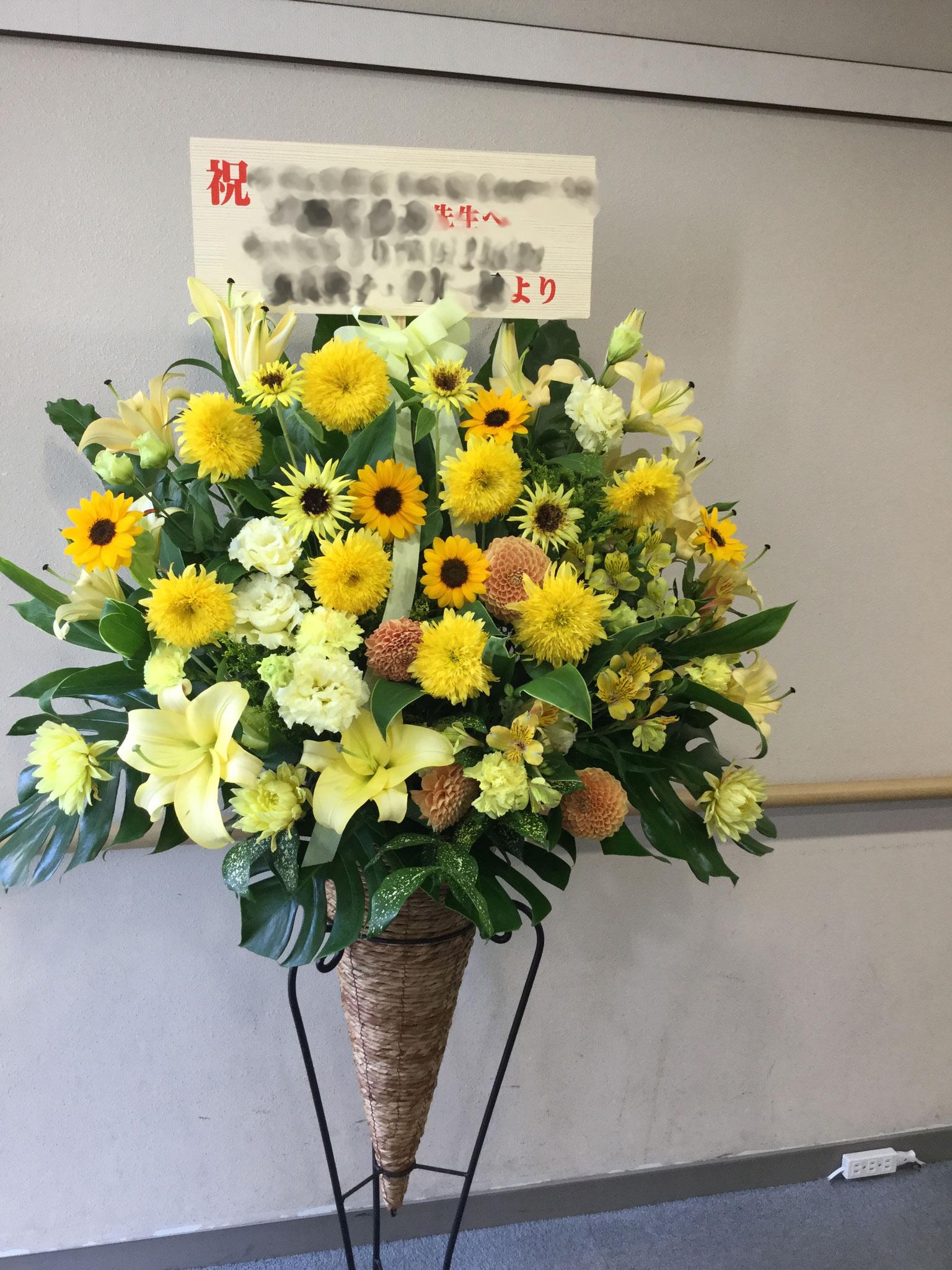 色々なひまわりのスタンド花・黄色系
