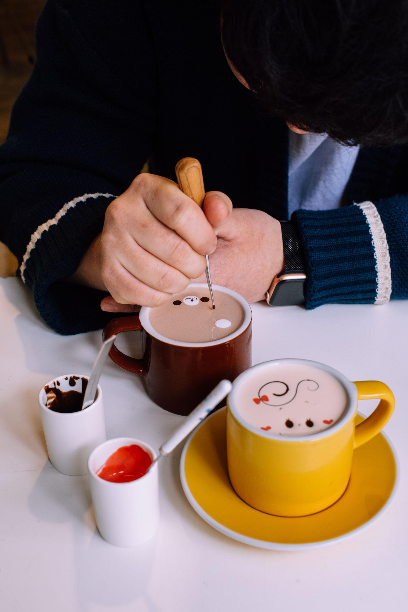 C Trough Cafe - Seoul SK for Groove Korea