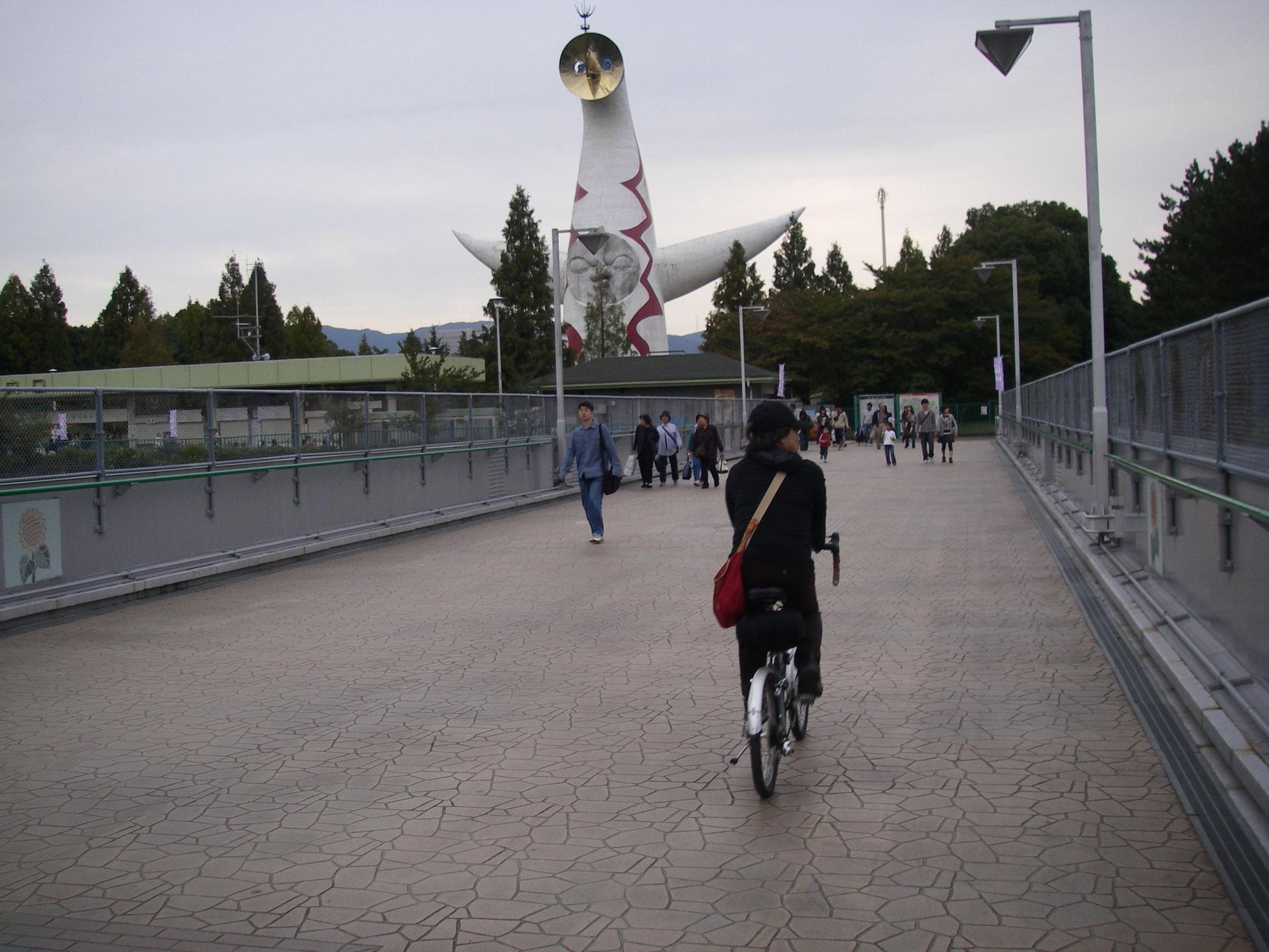 万博公園跡