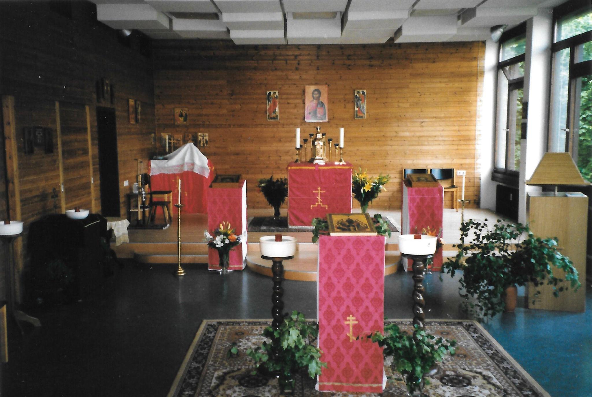 Первое богослужение в новом помещении, 30 мая 1999 года