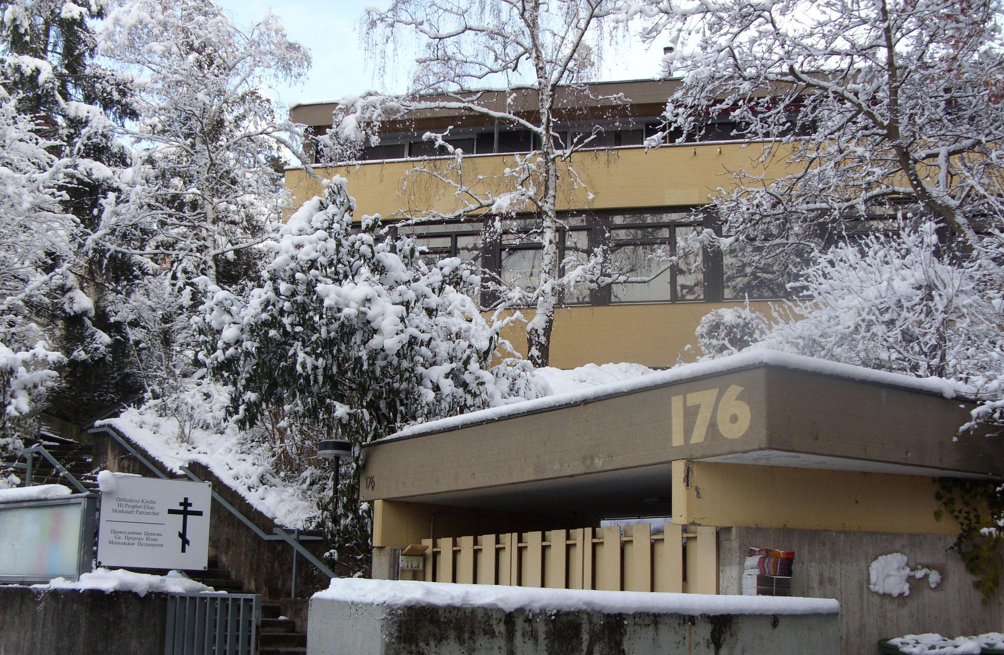 Здание на Gablenberg, куда переехал наш приход в 1999 году