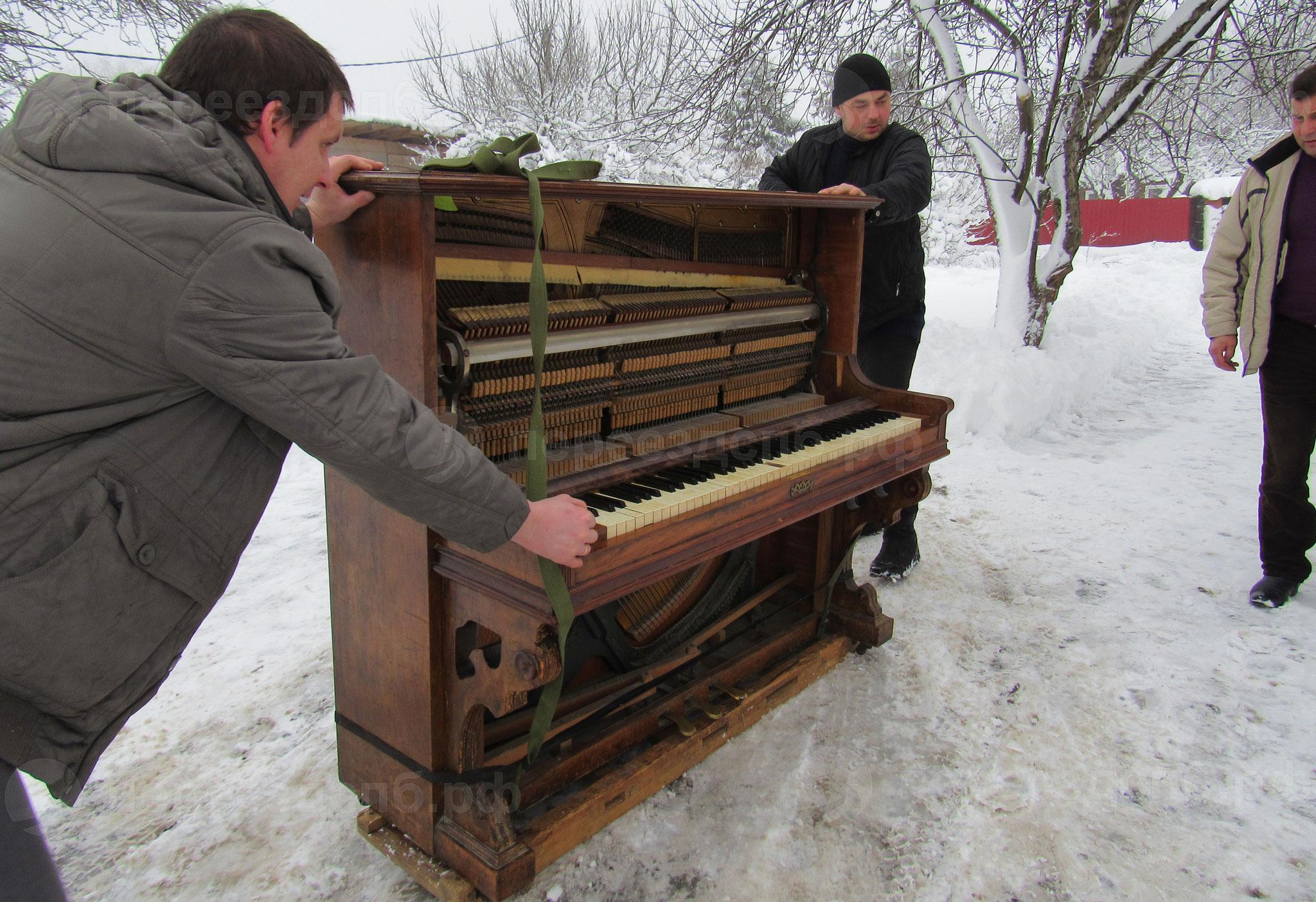 Перевозка пианино недорого