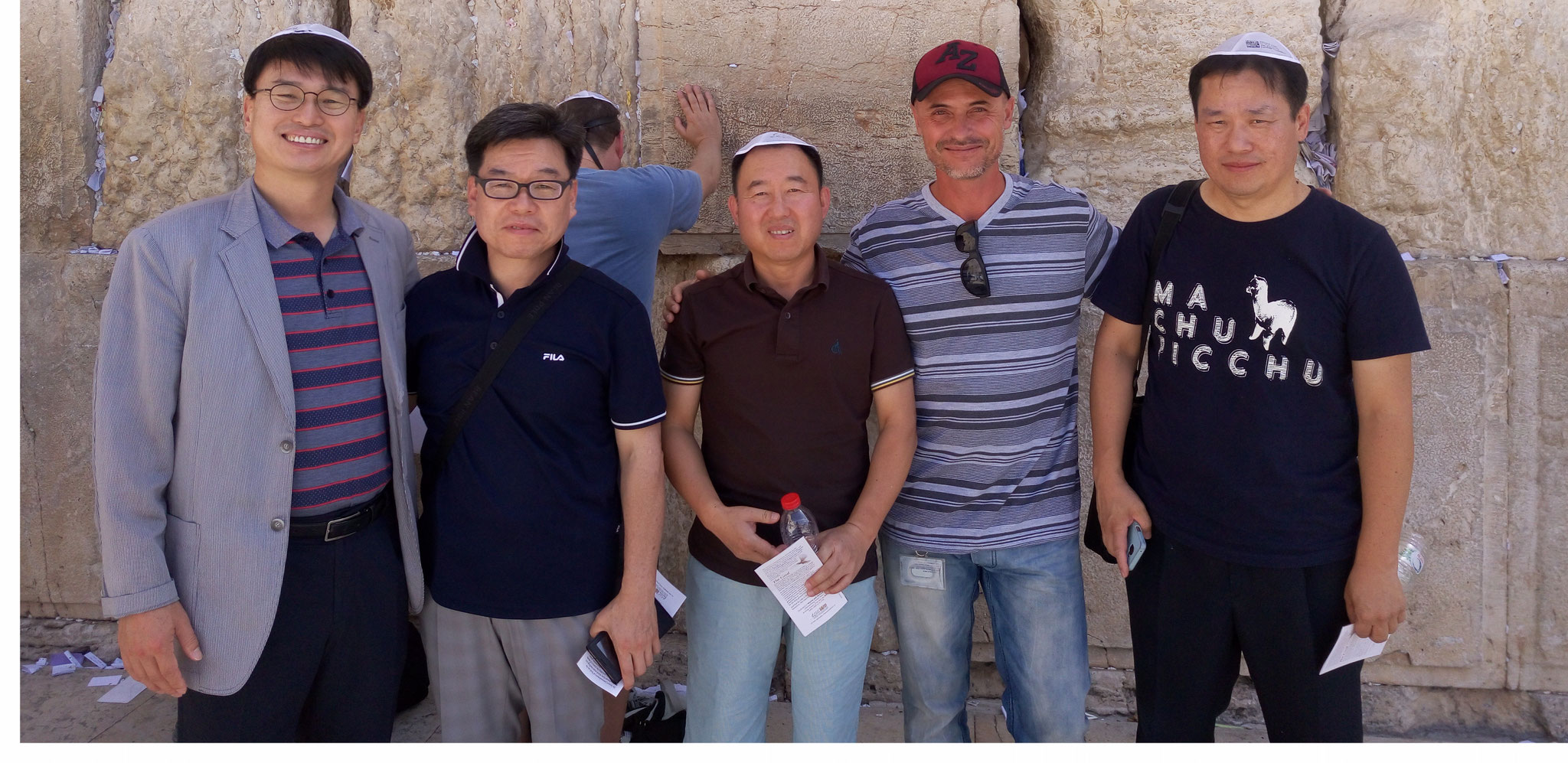 With South Korean tourists at the Western Wall