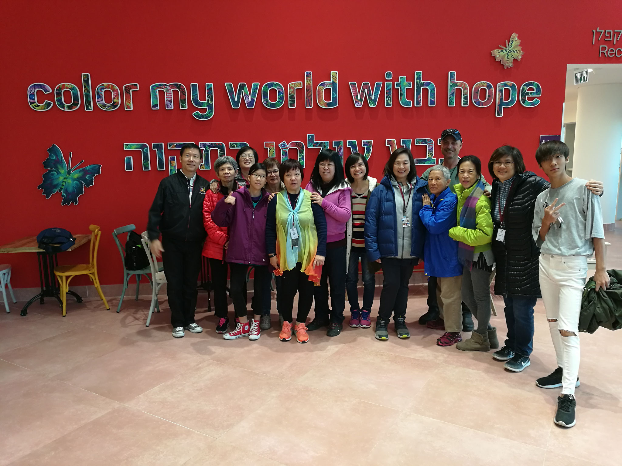 Dear friends from Singapore visit a medical center