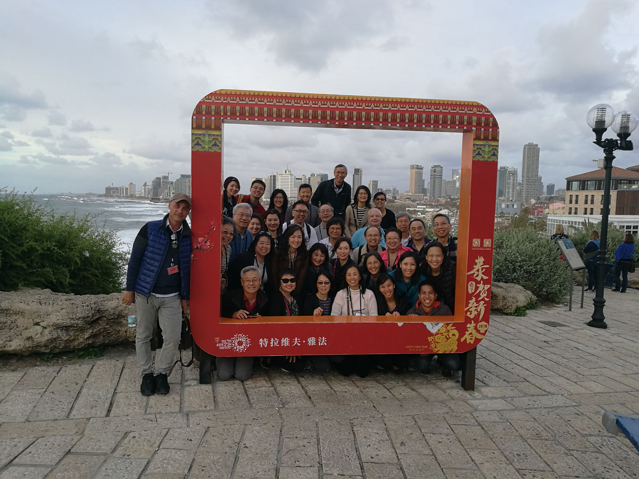 American Chinese Evangelical group in Jaffa, 2018