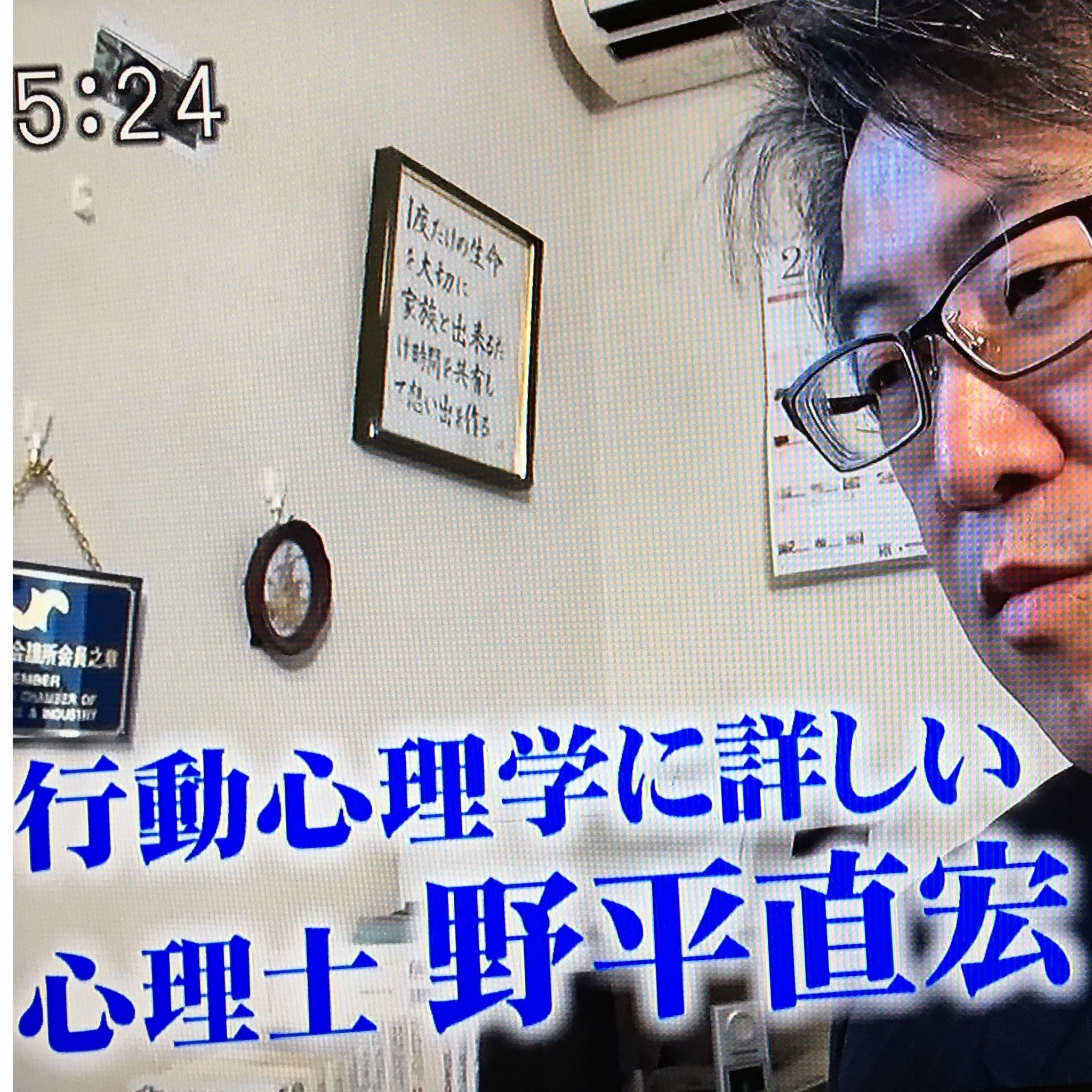 TOKYO MXテレビ ワイドショウ番組出演