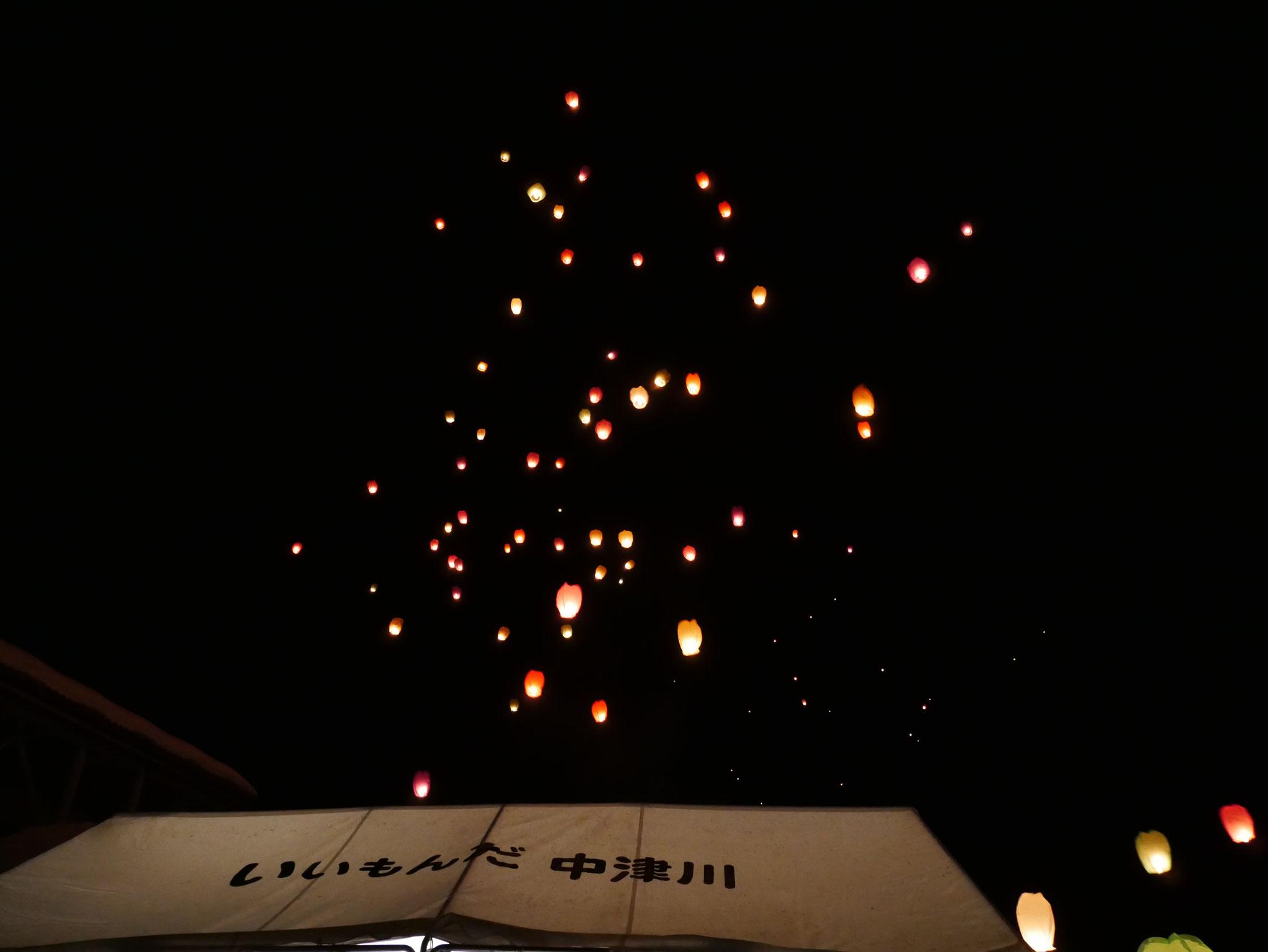 2月 中津川雪祭り スカイランタン(下屋地)