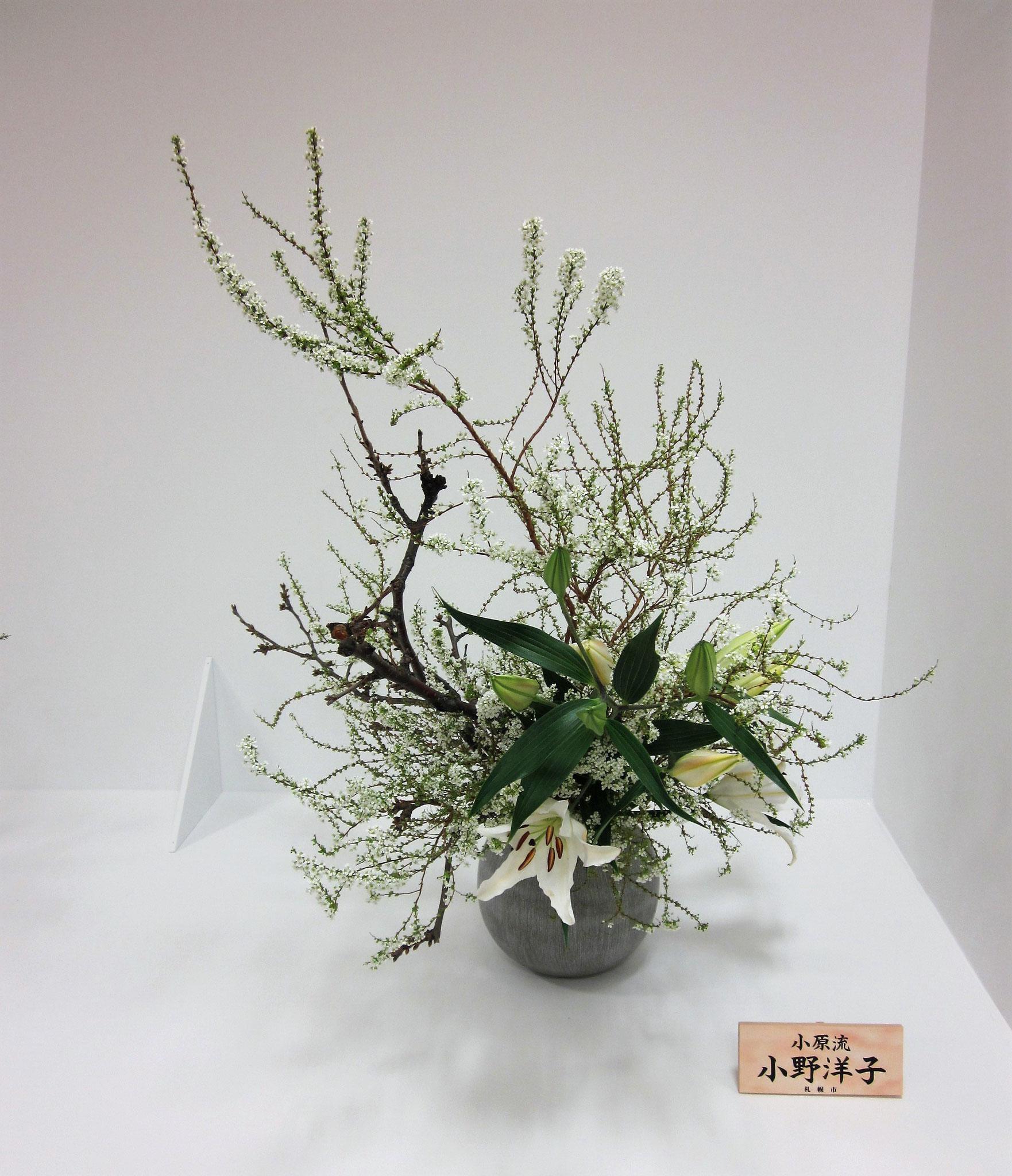 2012.4.11 北海道生け花百人展への出品作品