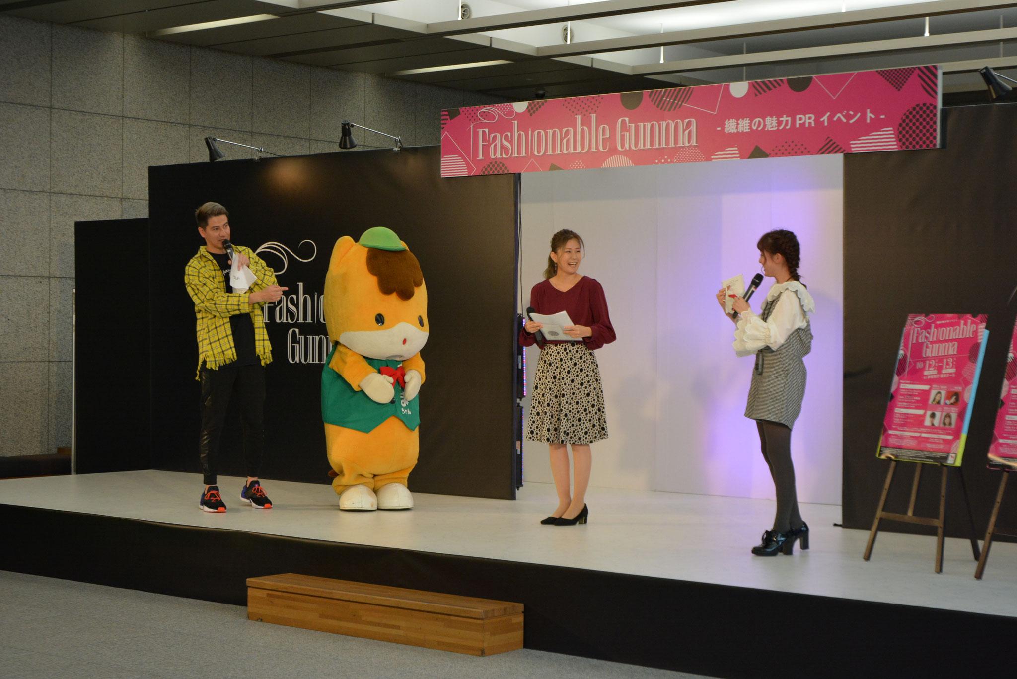 Joyさんとぐんまちゃん、トークショー