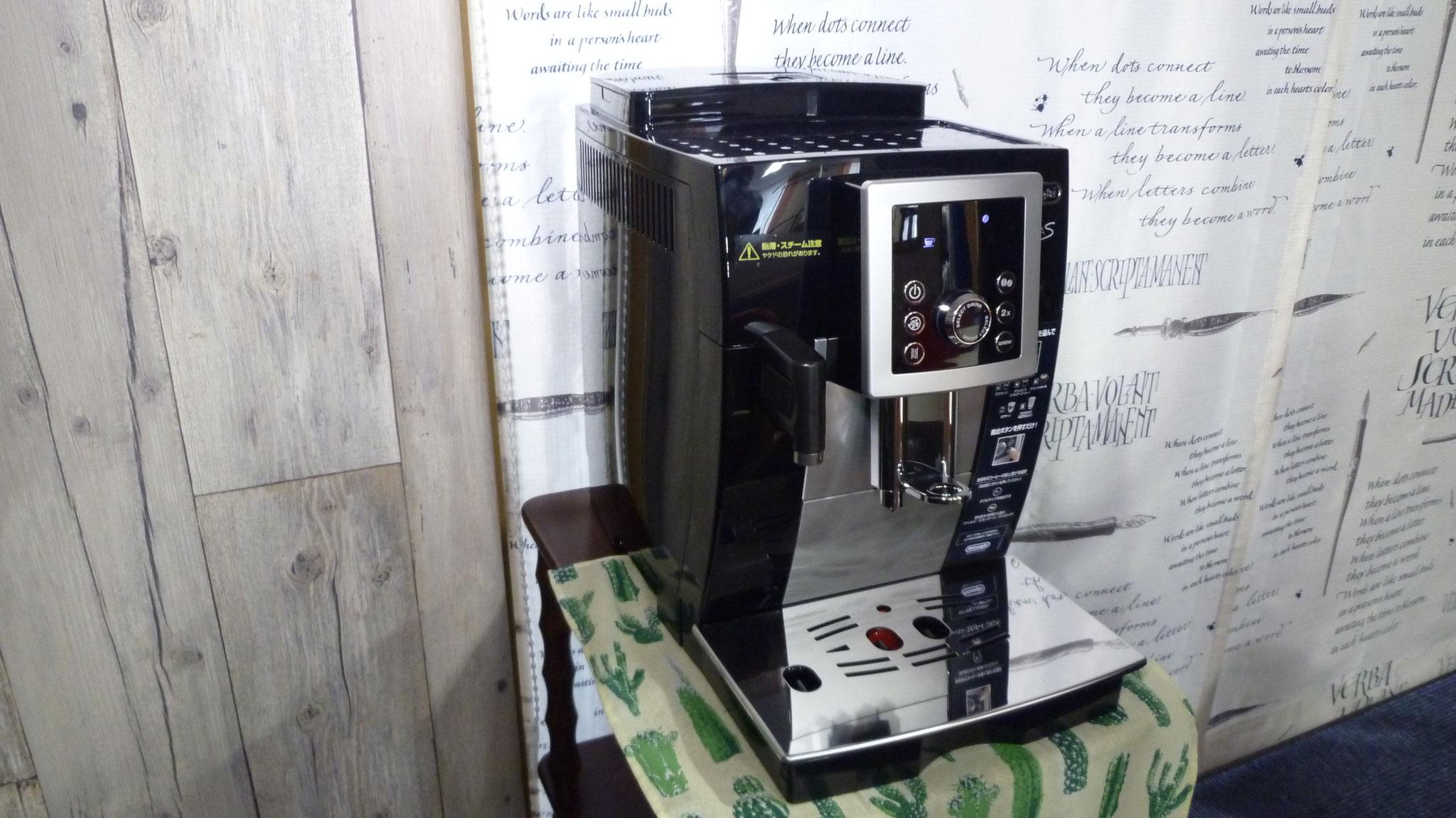 コーヒーマシンこだわっています