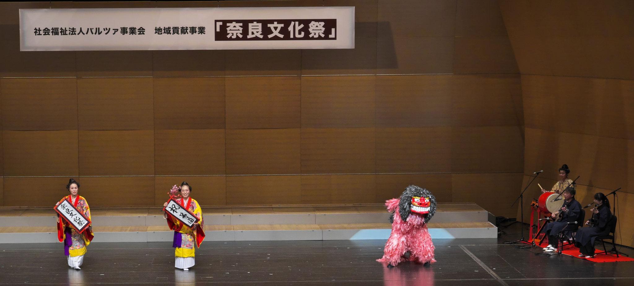 琉球舞踊 伊佐幸子琉舞道場