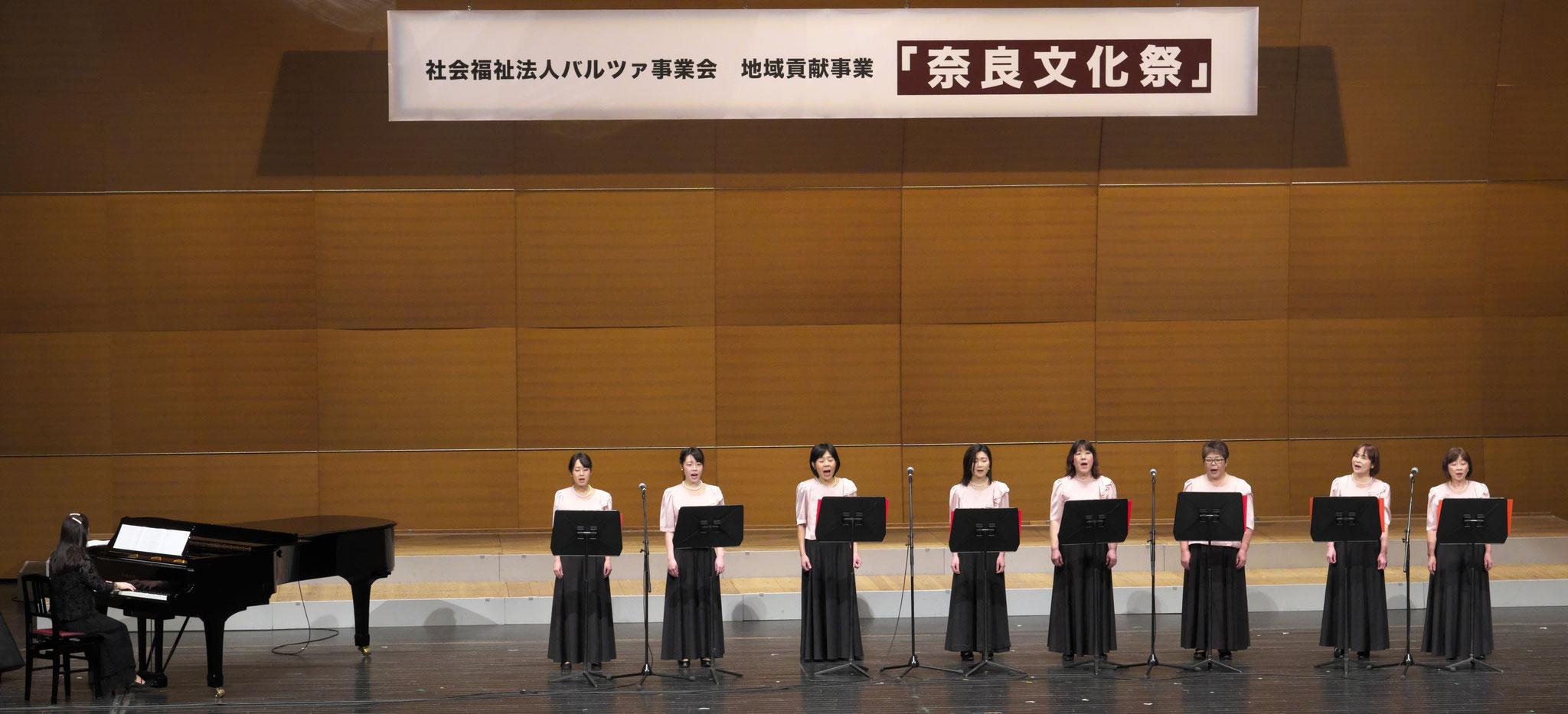 合唱 プリムローズ合唱団
