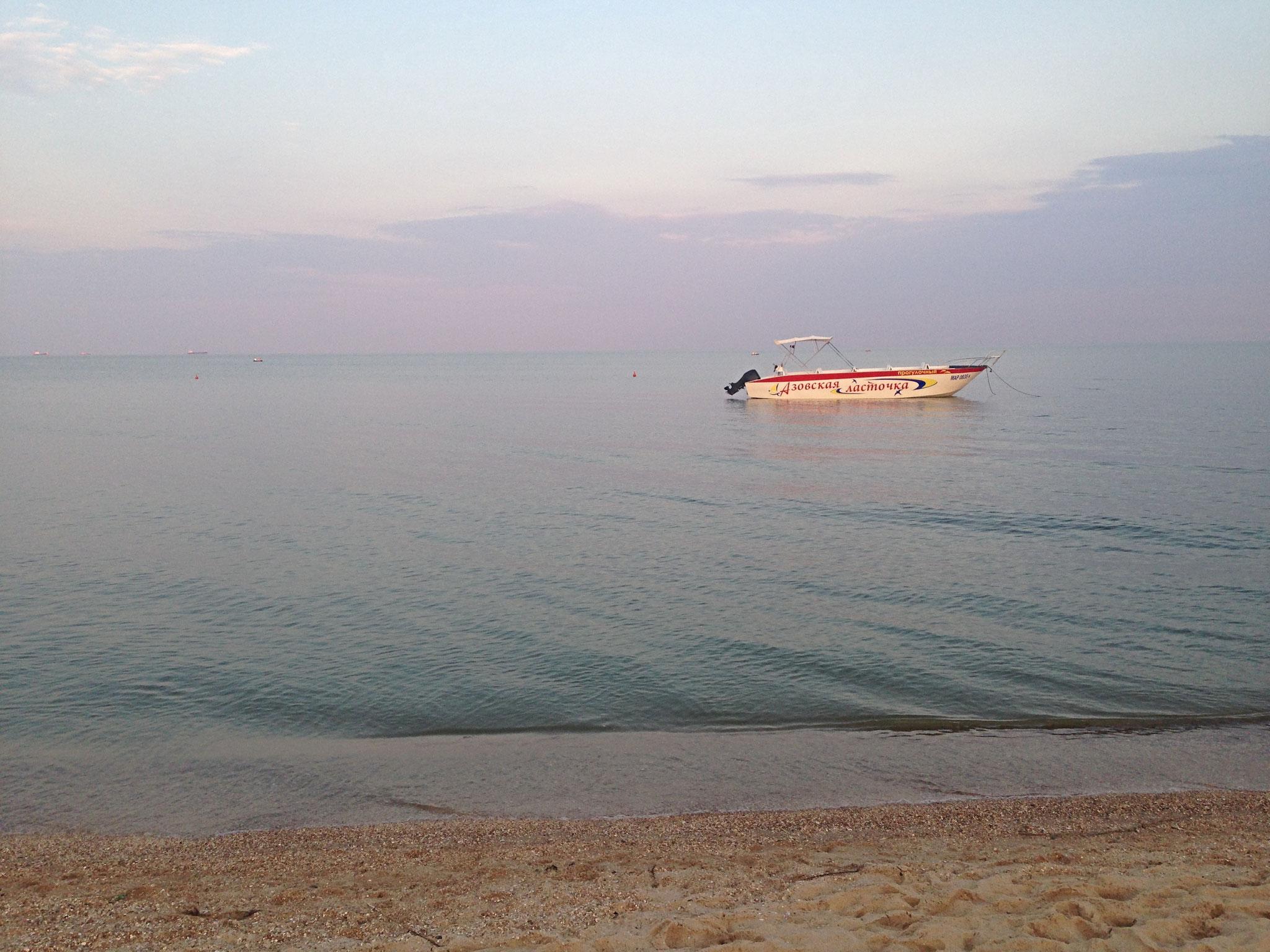 Катание по морю с ветерком :)