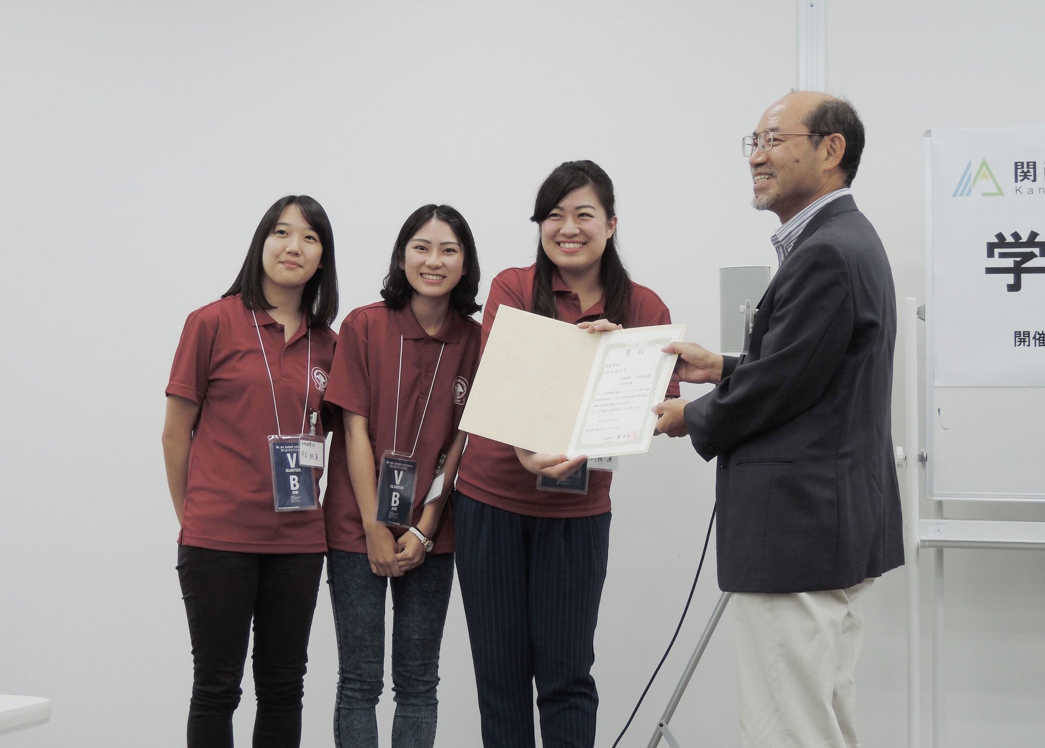 【最優秀賞】大阪国際大学・大阪国際大学短期大学部