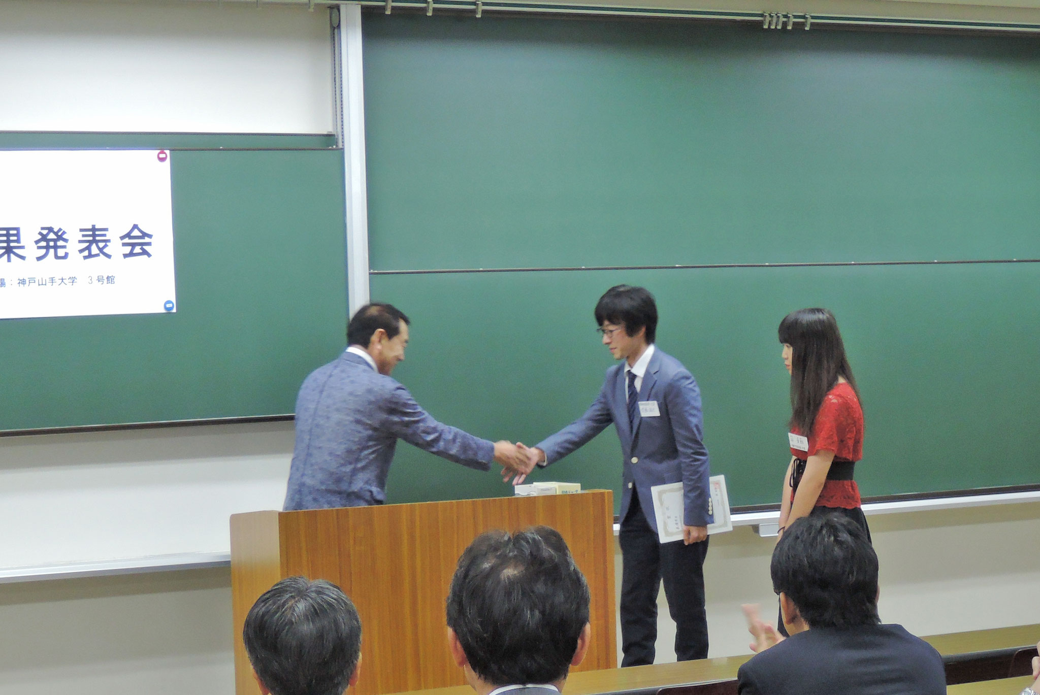 【最優秀賞】京都外国語大学