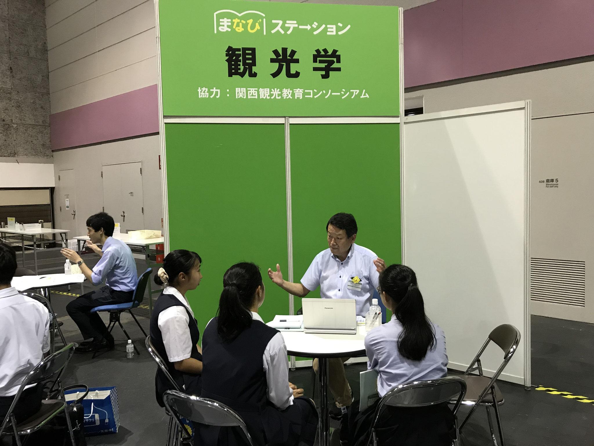 神戸山手大学 西村先生