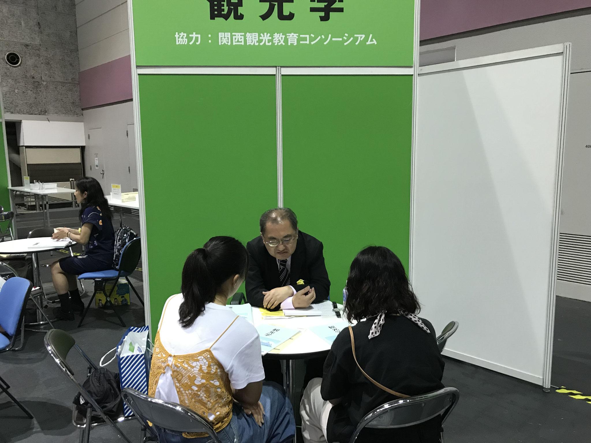 京都外国語大学 廣岡先生