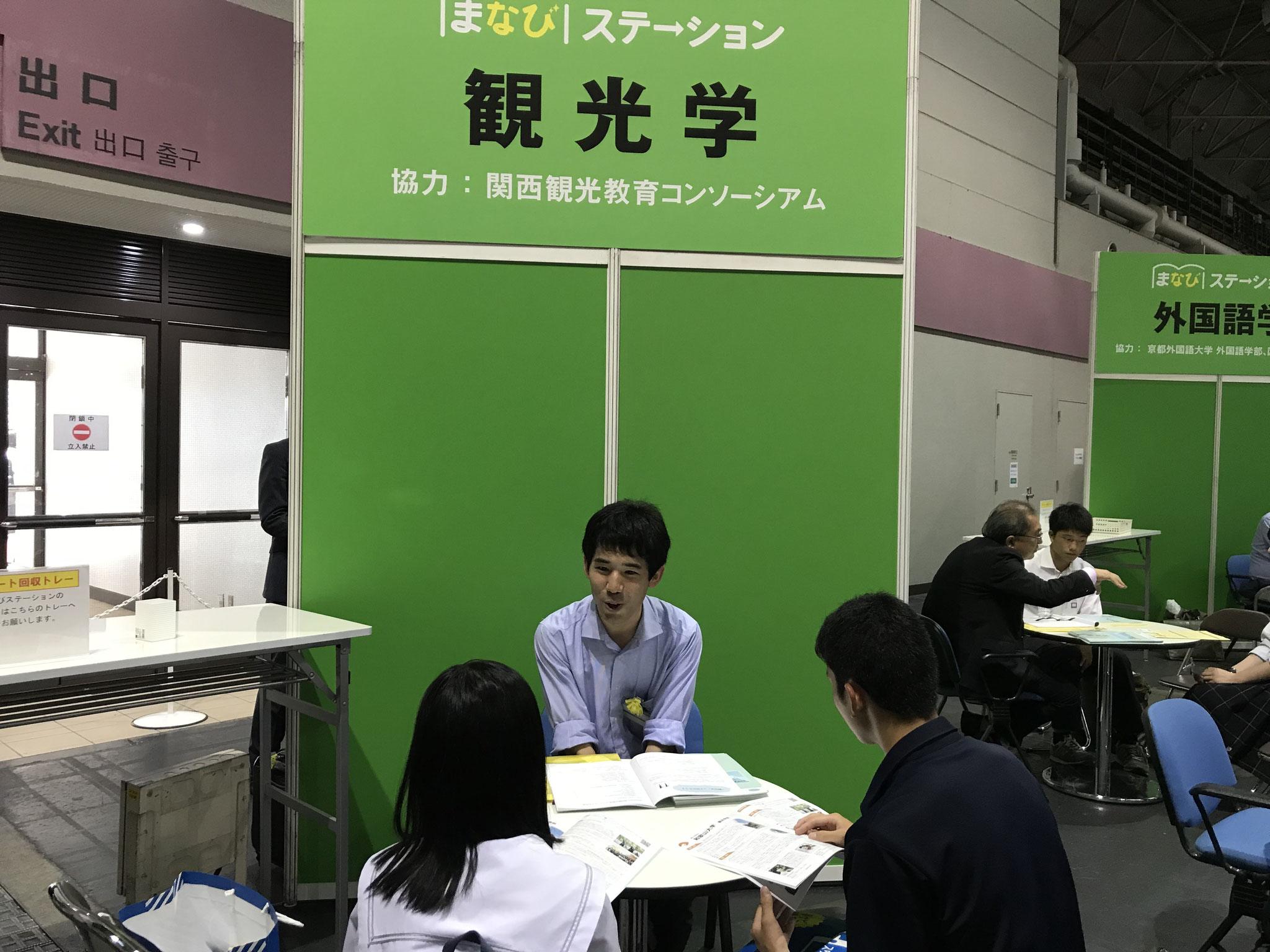和歌山大学 藤井先生