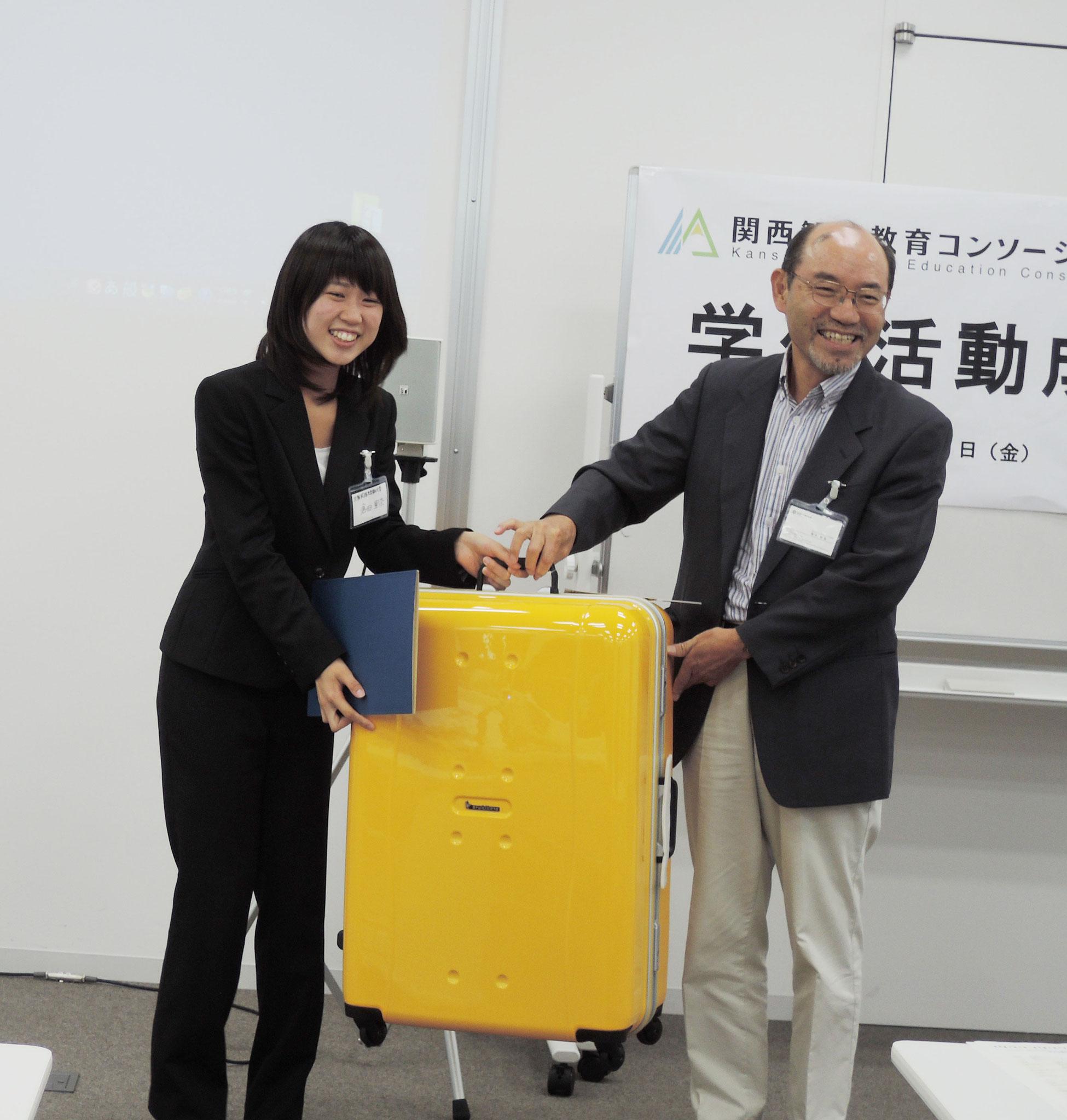 【特別賞】大阪成蹊短期大学