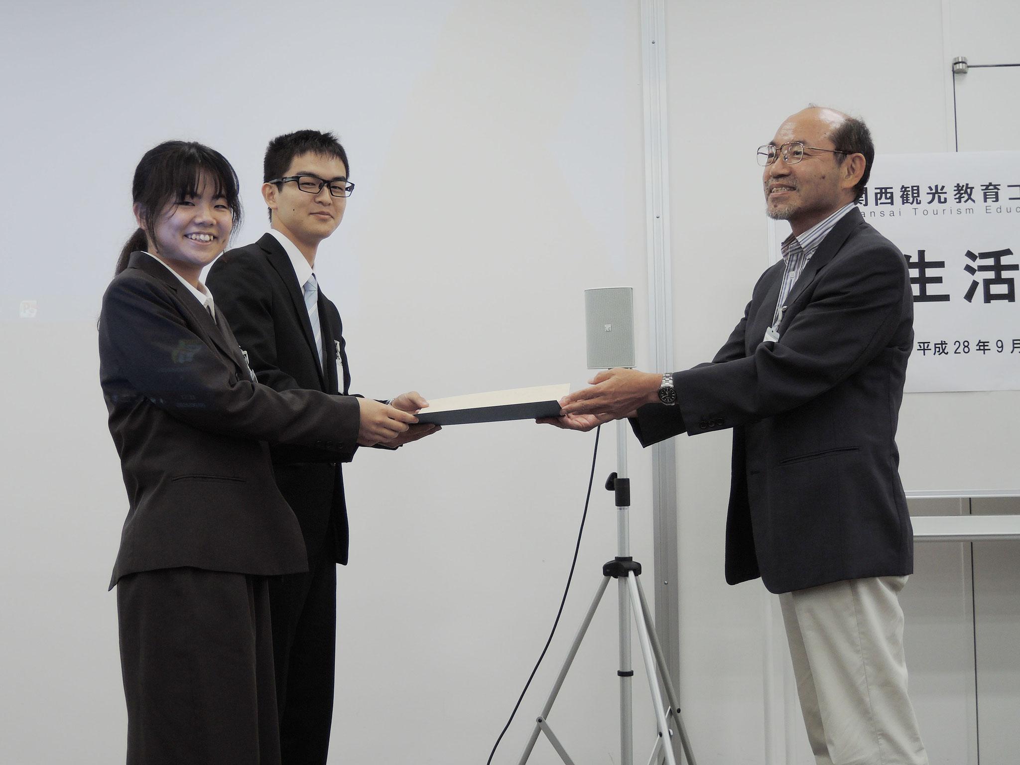 【優秀賞】京都文教大学