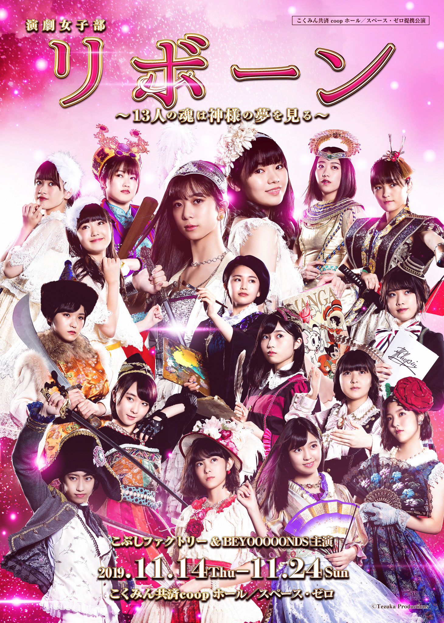 DVD ( Release: 26.02.2020)