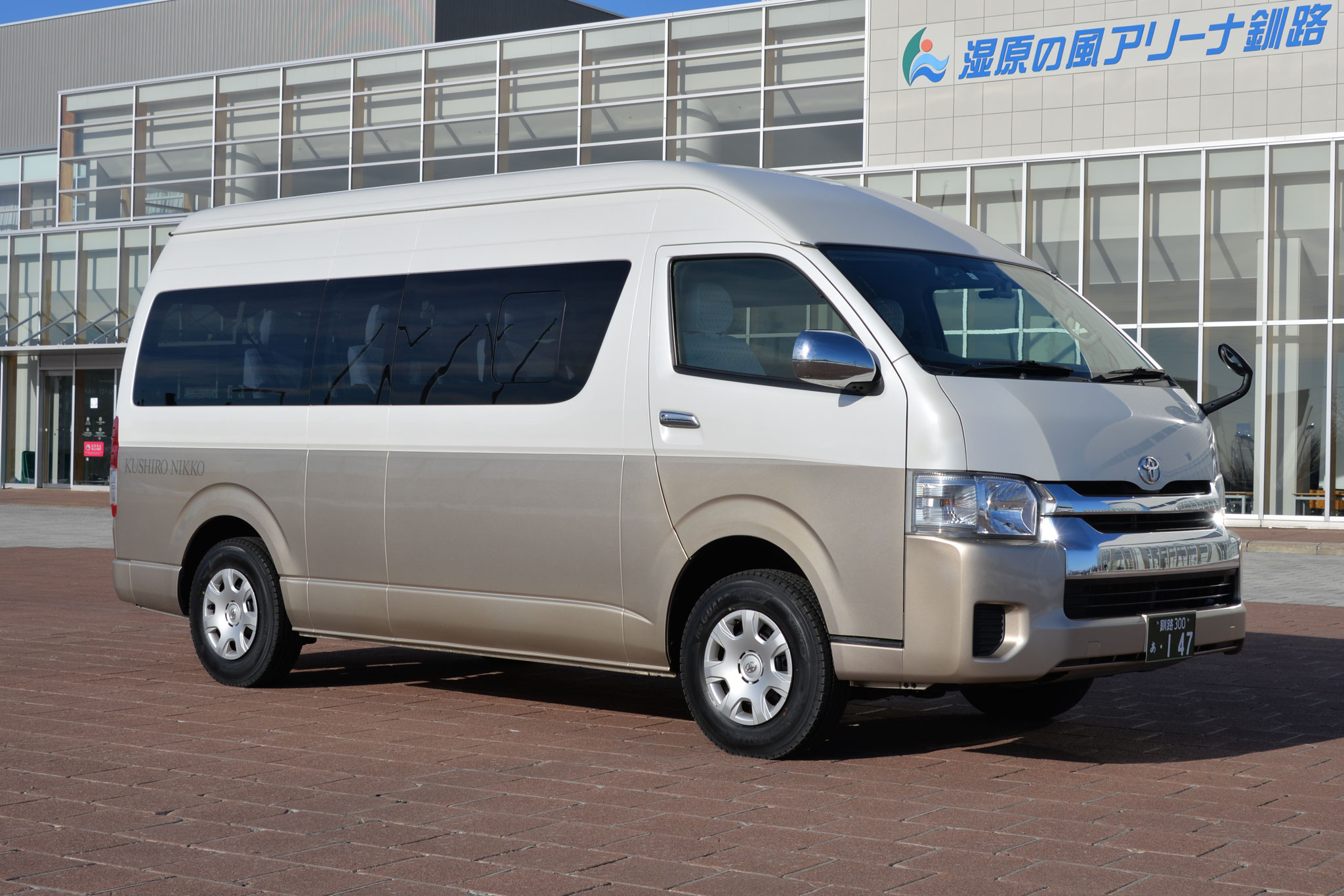 ジャンボタクシー トヨタ ハイエース(お客様9名まで)