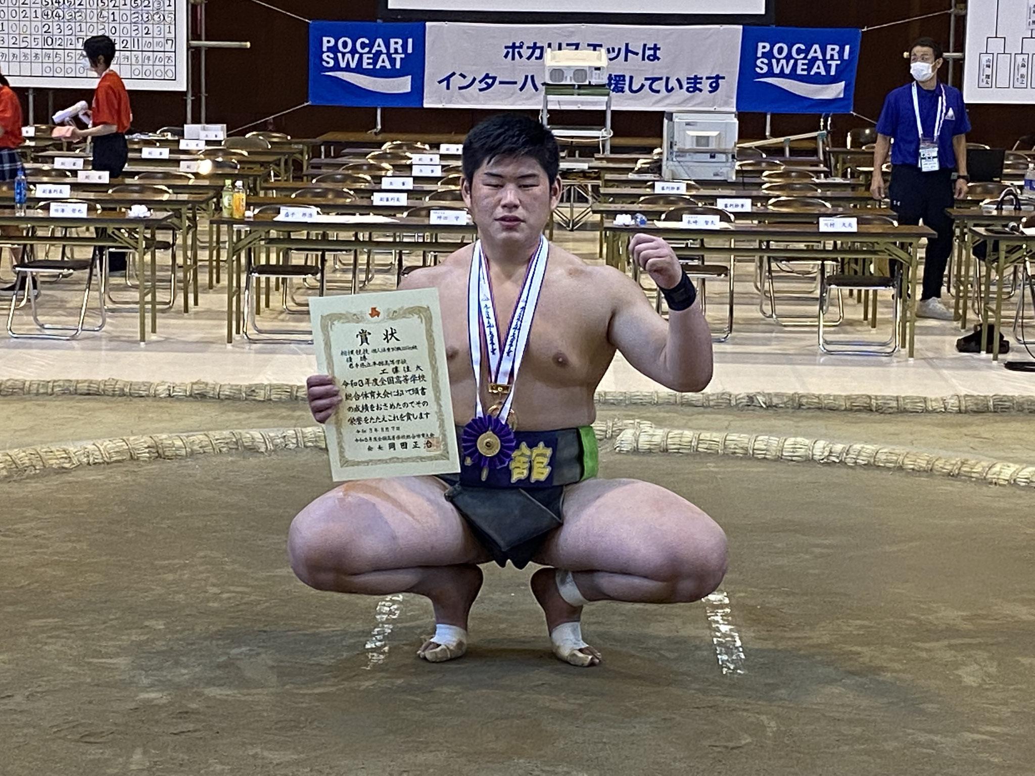 【相撲/新潟県糸魚川市】個人100kgで優勝した工藤佳太君(平舘高校)