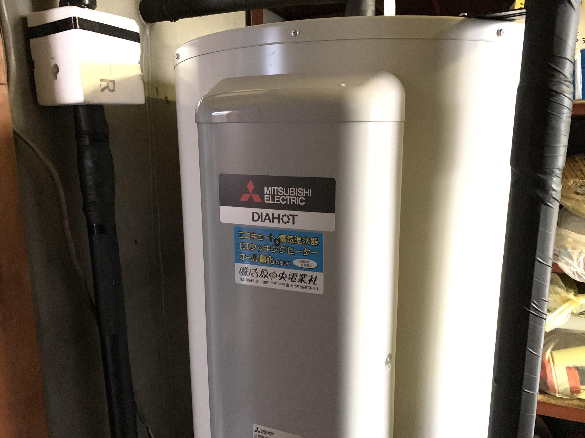 沼津市 電気温水器交換工事