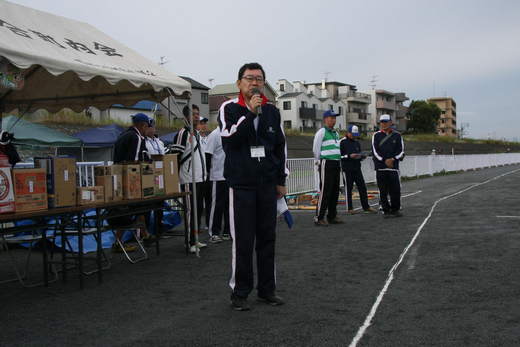 開会ののことば嶋村大会会長