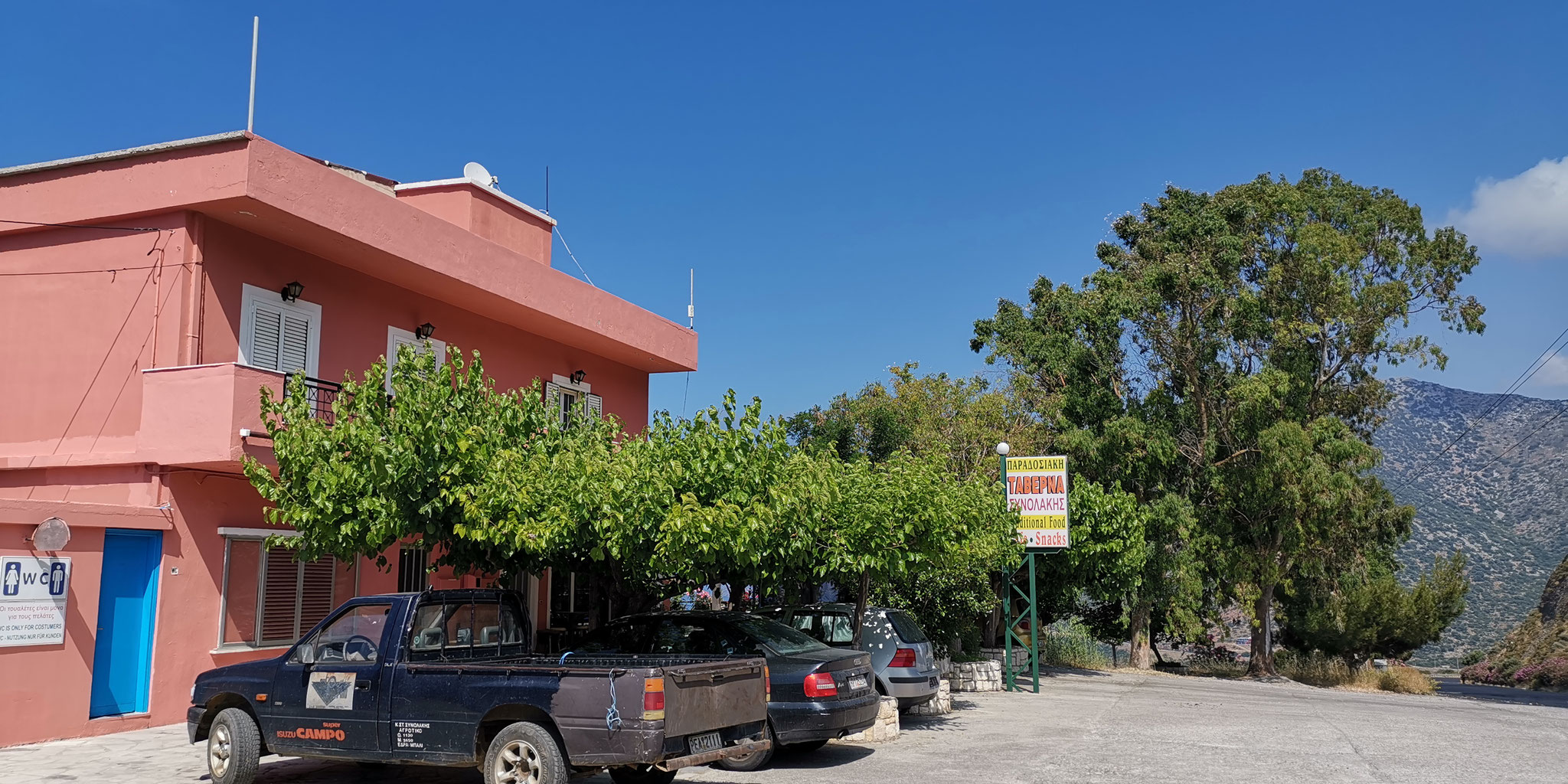 Kreta Nordküste Taverne mit Ausblick