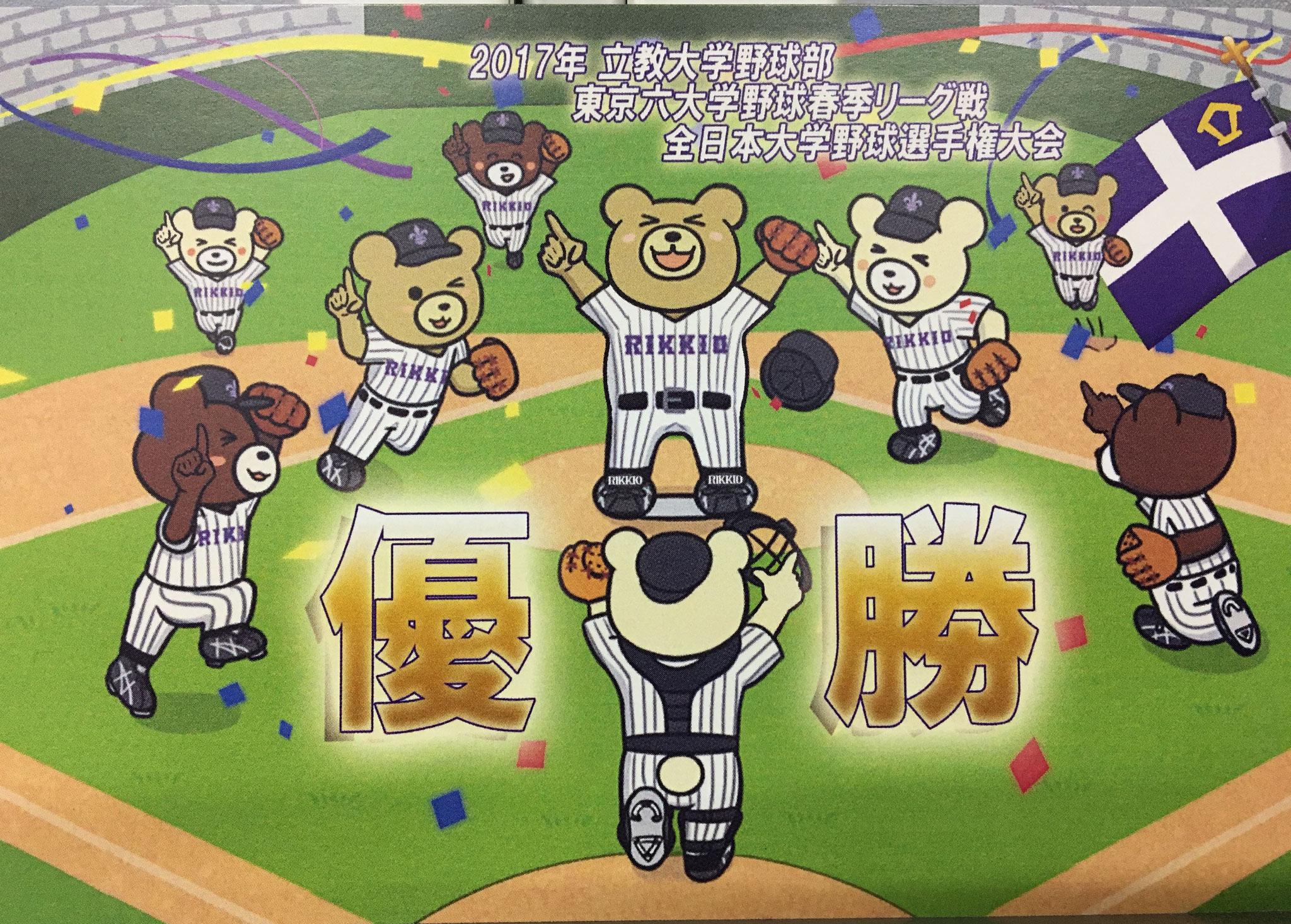 山崎由紀子さんの自作の絵はがきを当日出席者へプレゼント1