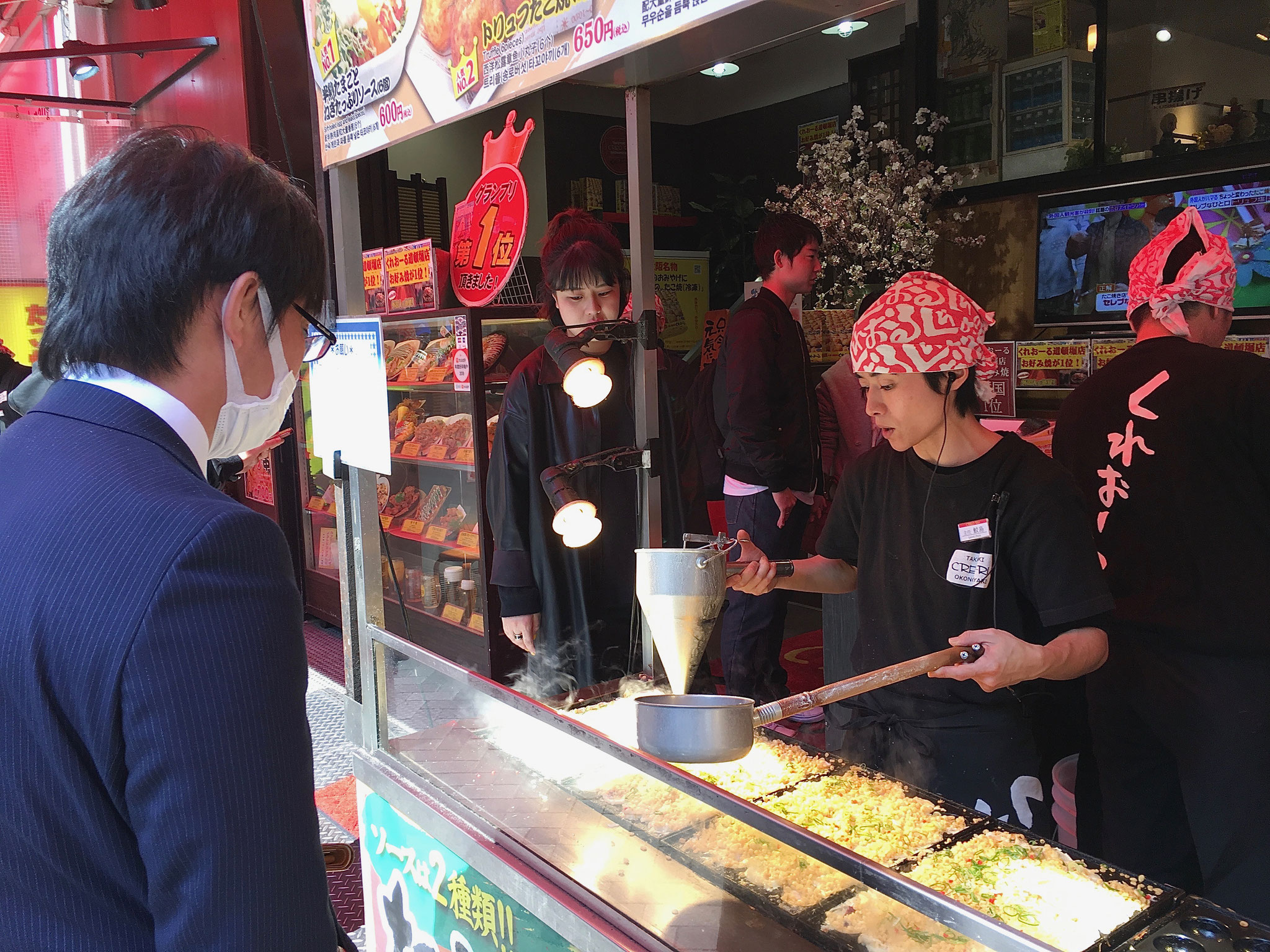 Fast food in Dotonbori section.