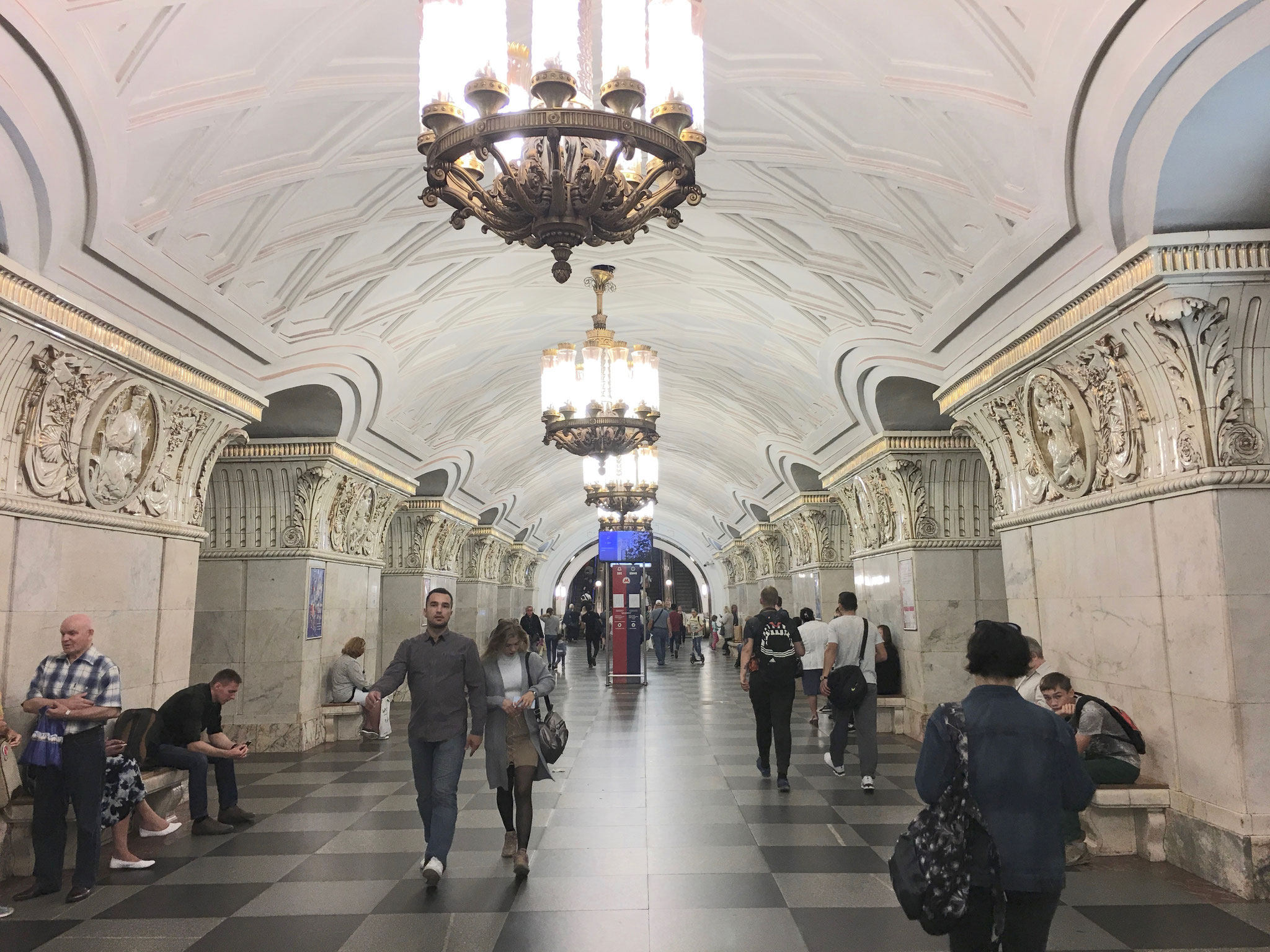 Moscow subway system stations