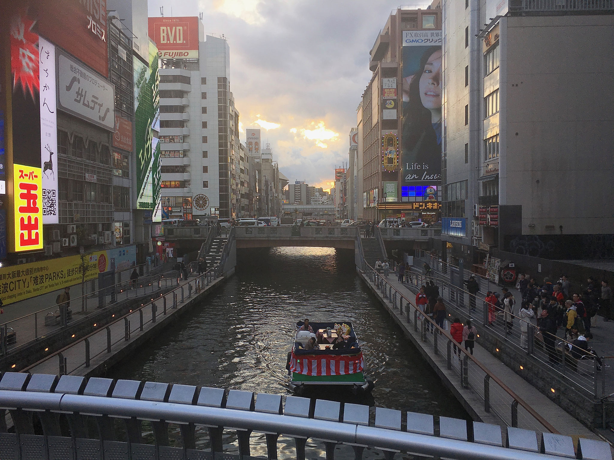 Canal in Dotonbori section.