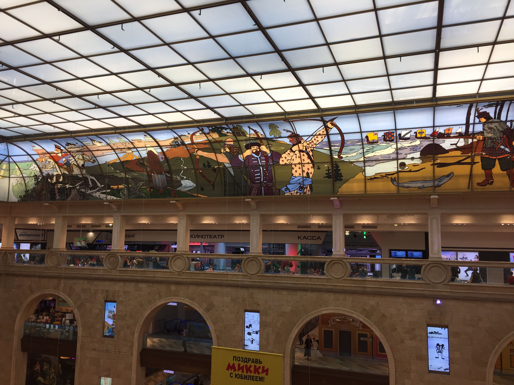 Children's department store in Moscow