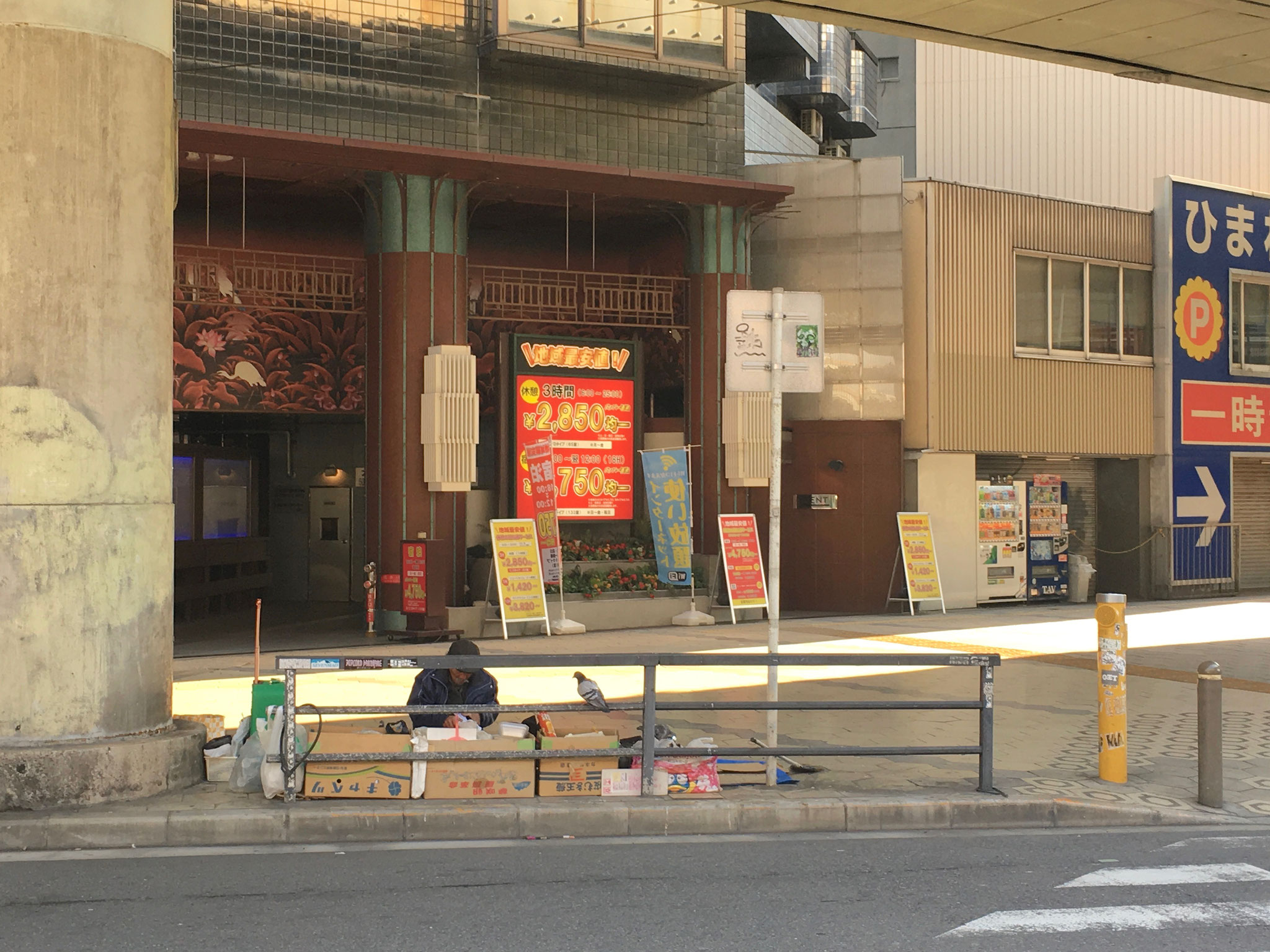 Homeless man in Osaka.