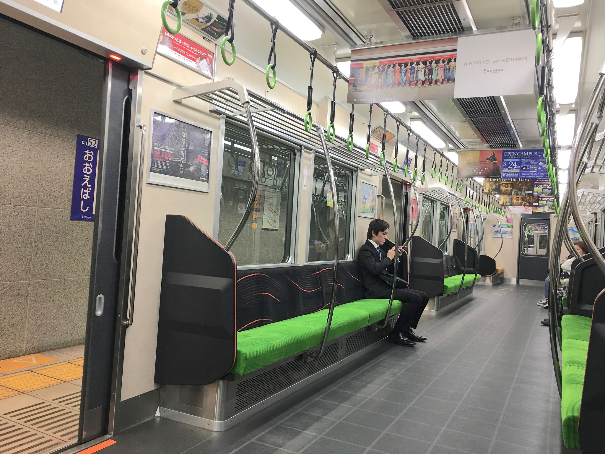 A subway in Osaka..