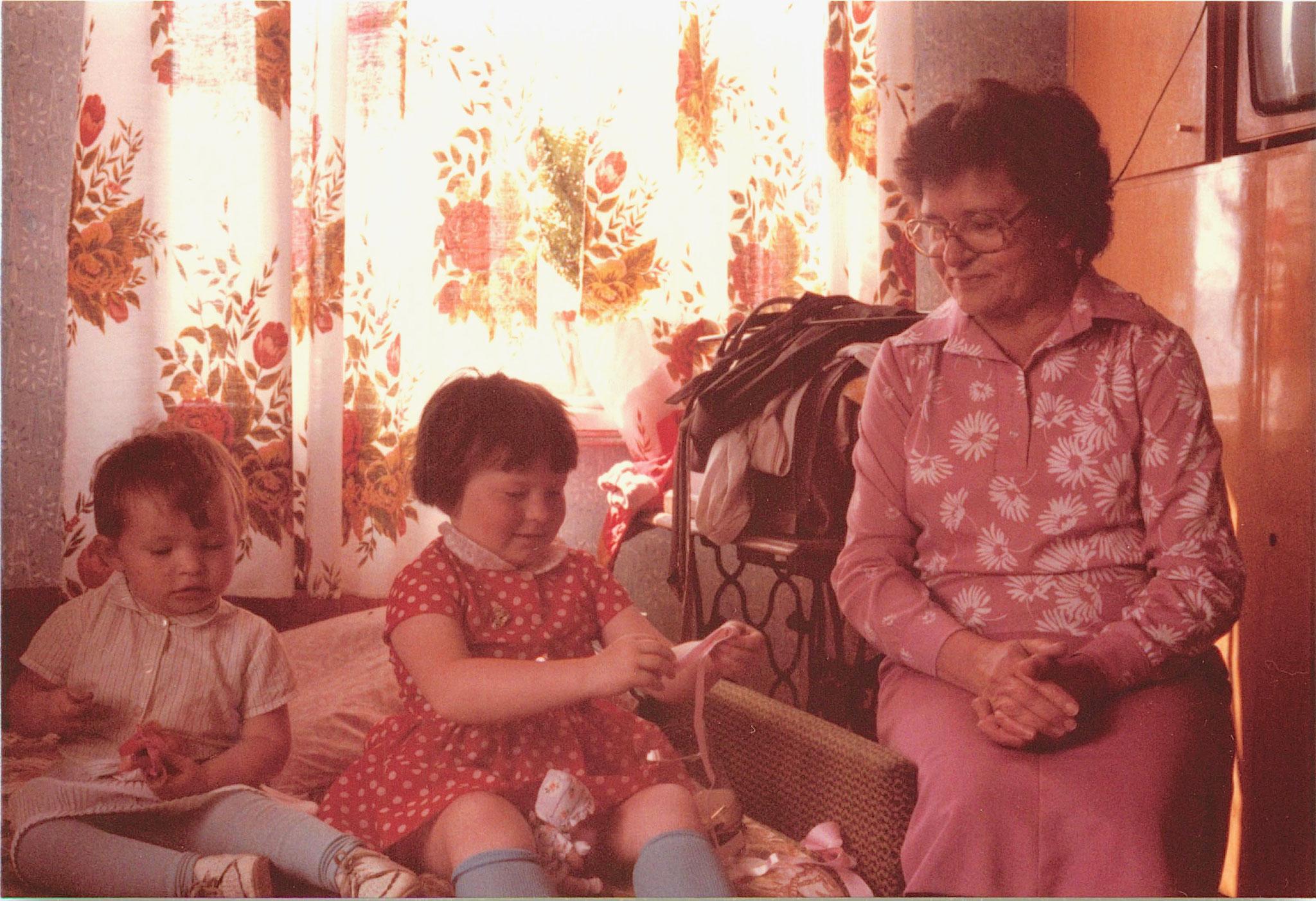 Ala & Irena with Mayme Baldyga, 1978, Rzemien, Poland