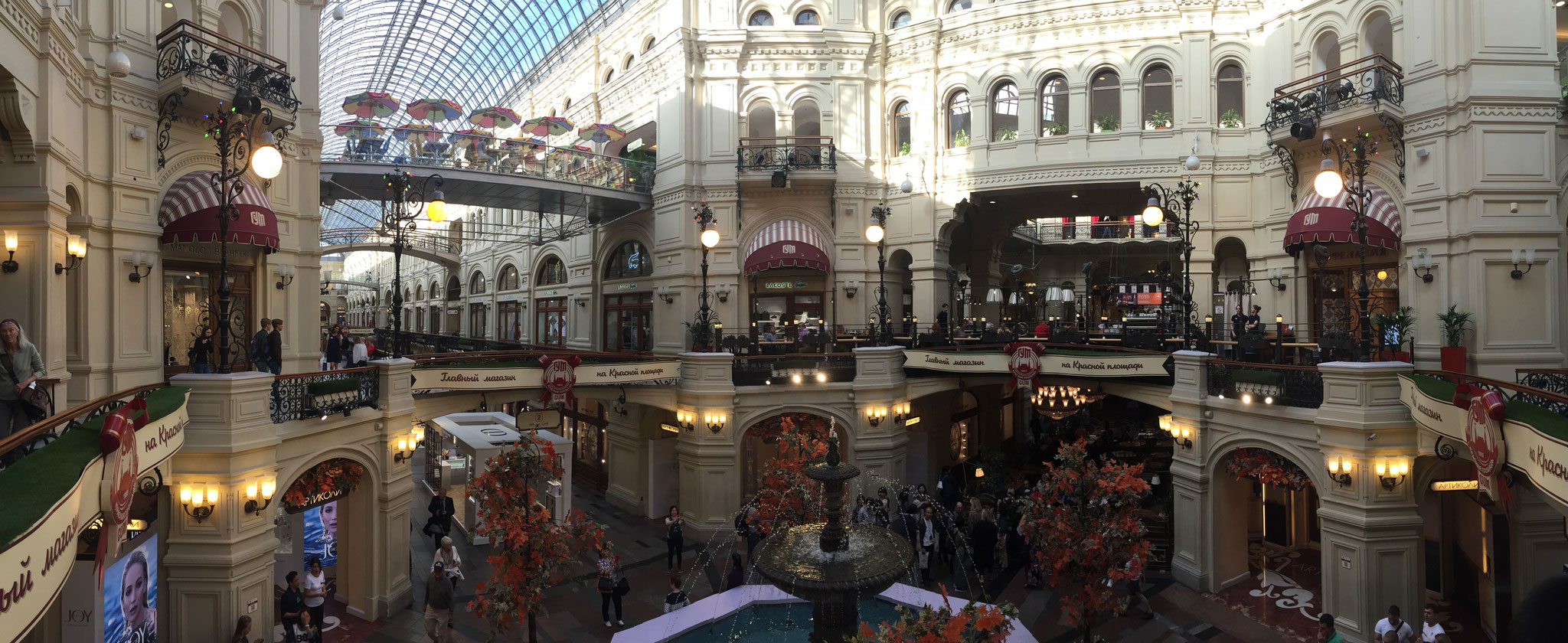 Shopping center in Red Square