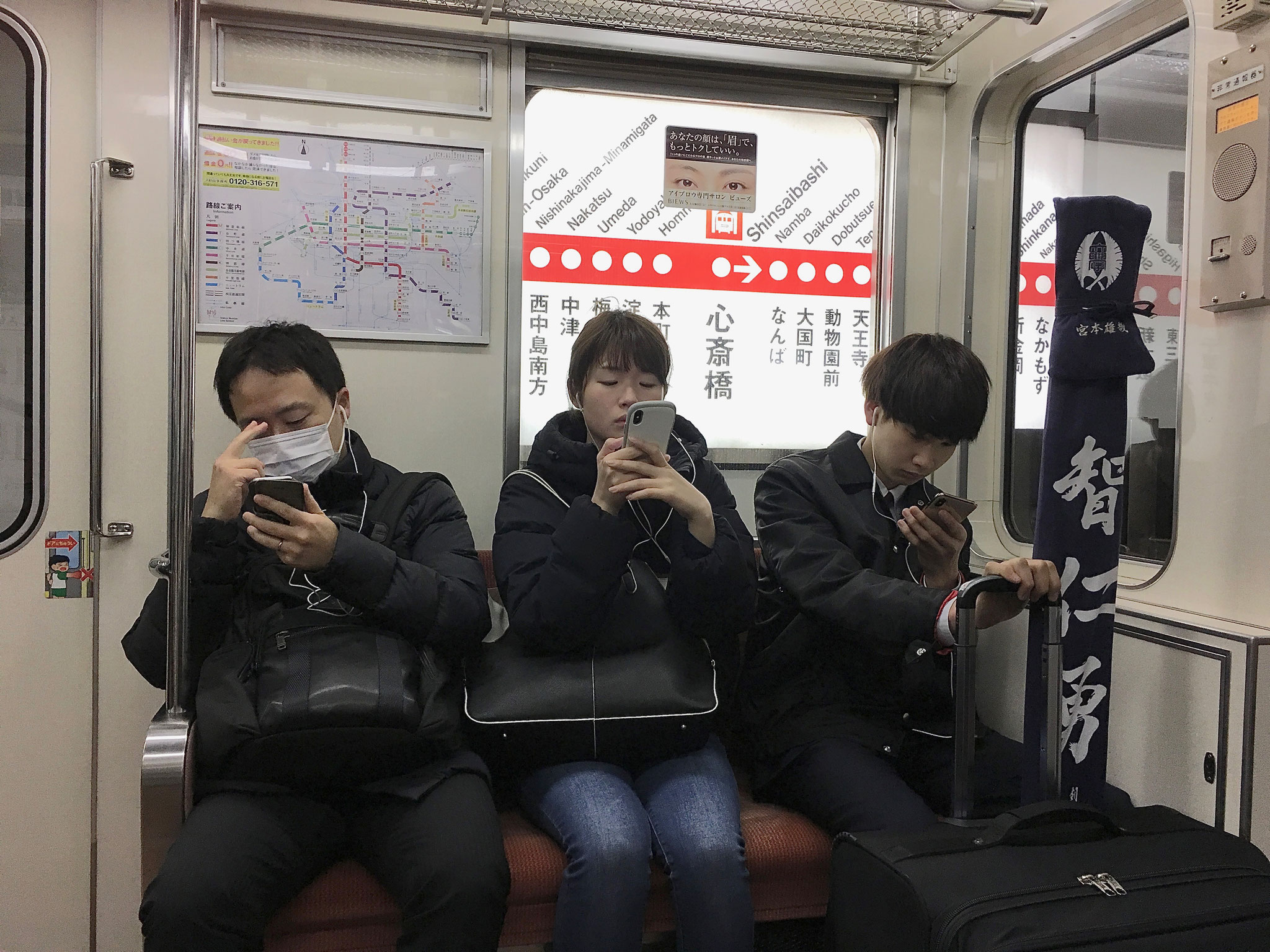 A subway scene in Osaka..