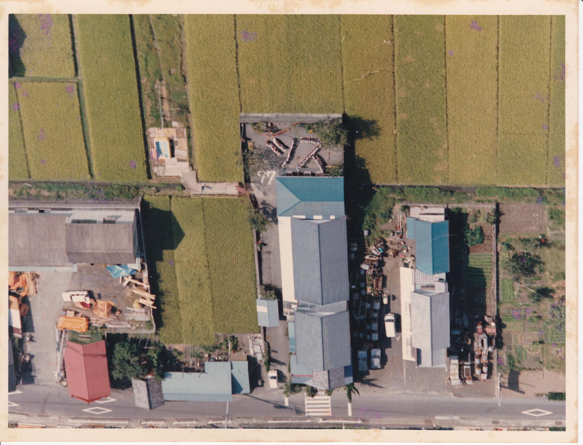 昭和52年航空写真