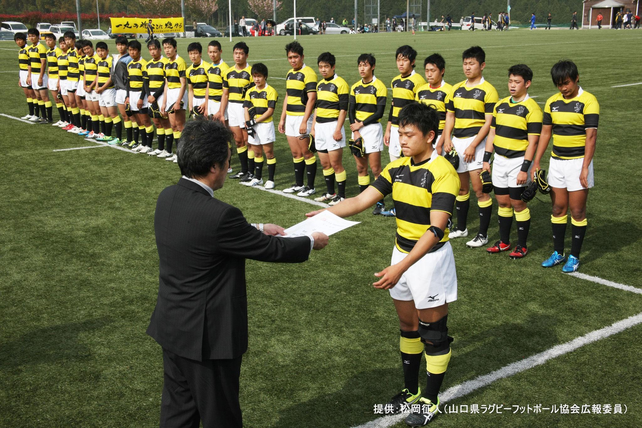 第59回中国高等学校ラグビーフットボー...