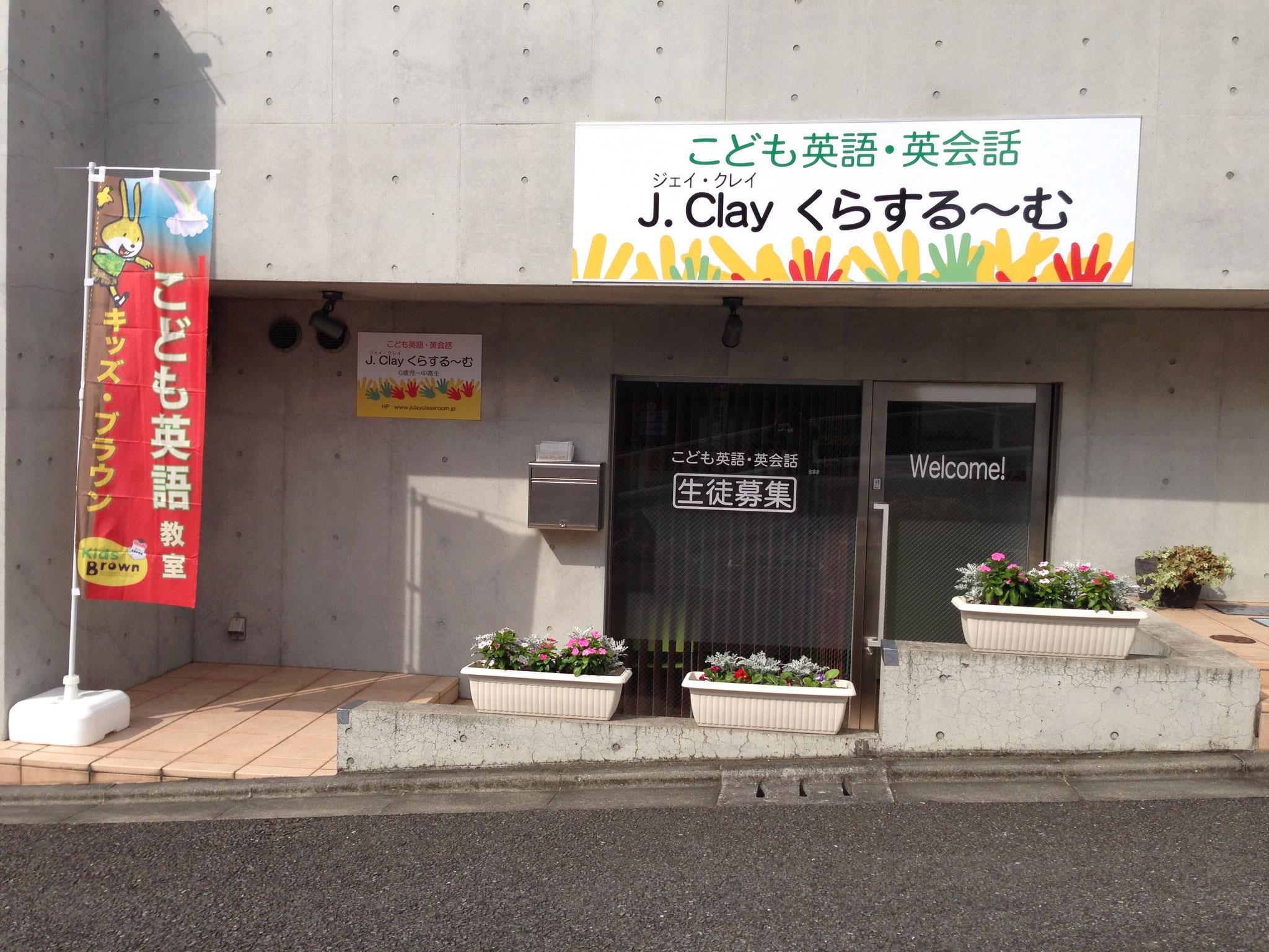 鶴川駅徒歩3分